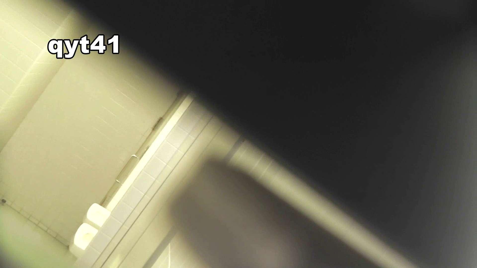 お銀さんの「洗面所突入レポート!!」 vol.41 ジャジャ漏れ 洗面所  94pic 60