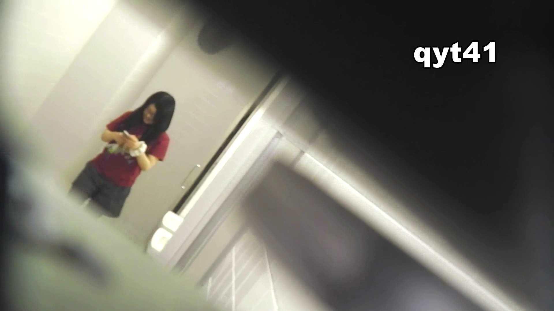 お銀さんの「洗面所突入レポート!!」 vol.41 ジャジャ漏れ 洗面所  94pic 65