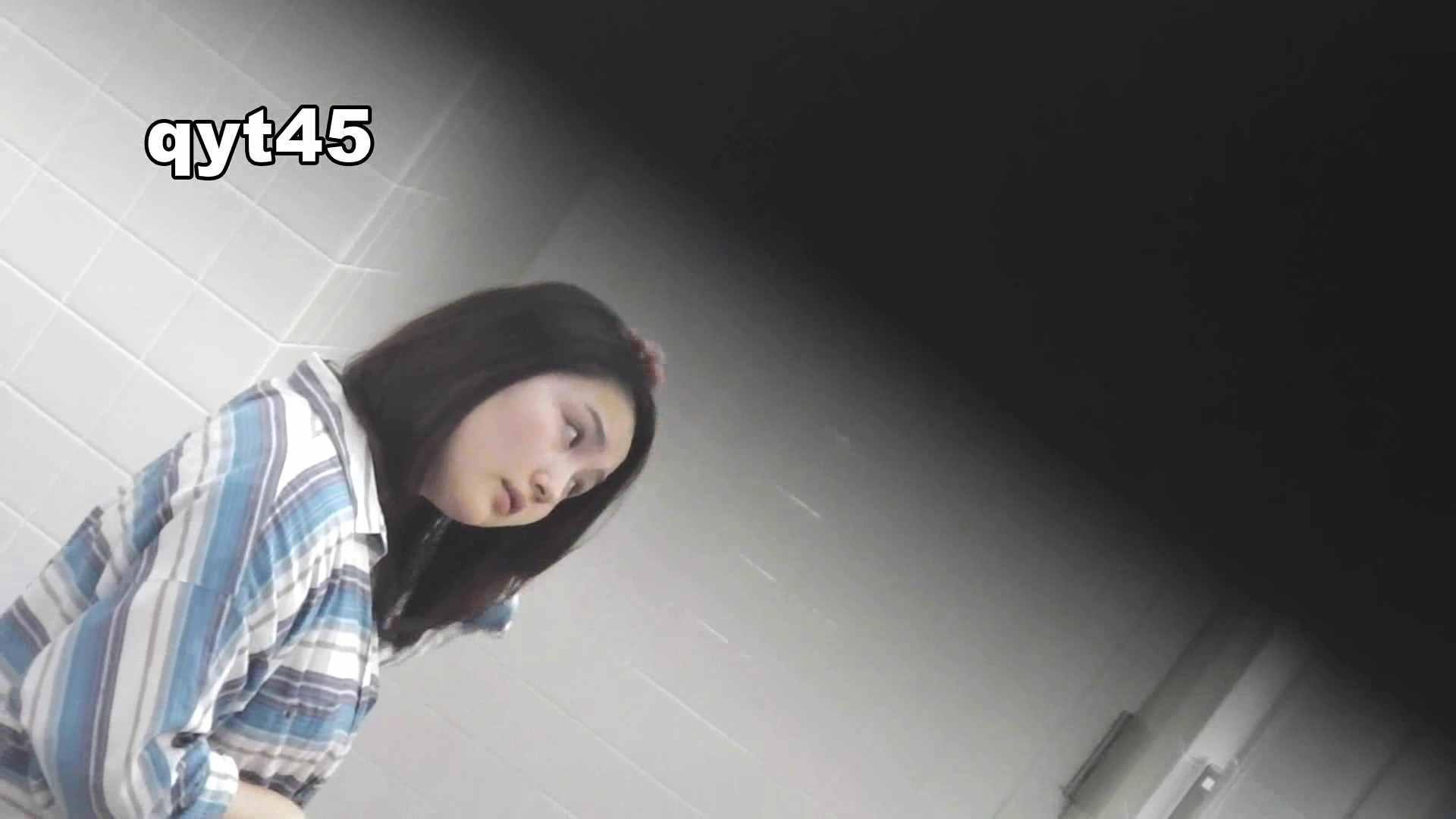 お銀さんの「洗面所突入レポート!!」 vol.45 枝分かれ清楚さん 美人  79pic 77