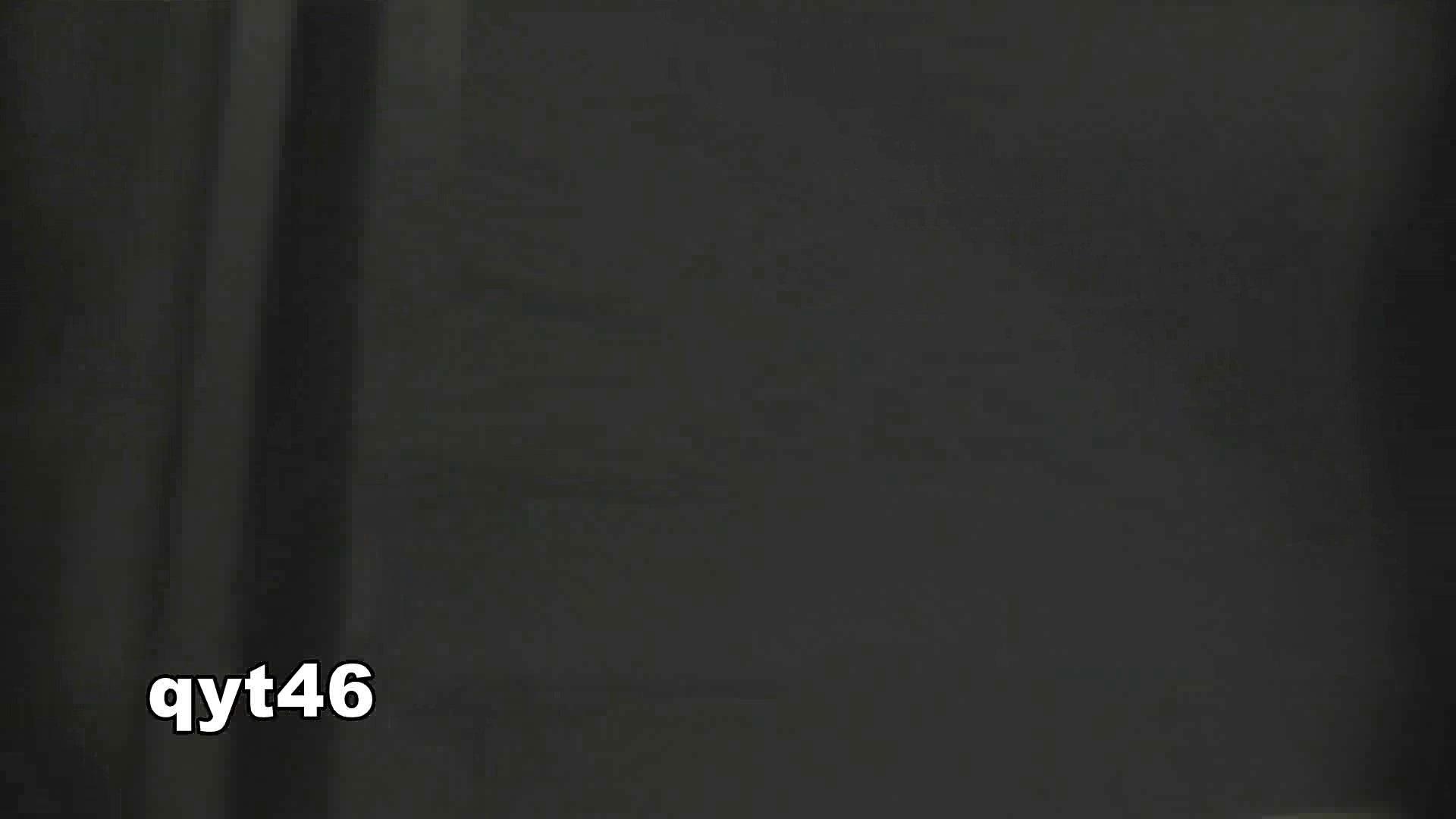 お銀さんの「洗面所突入レポート!!」 vol.46 スッキリさん 洗面所  76pic 4