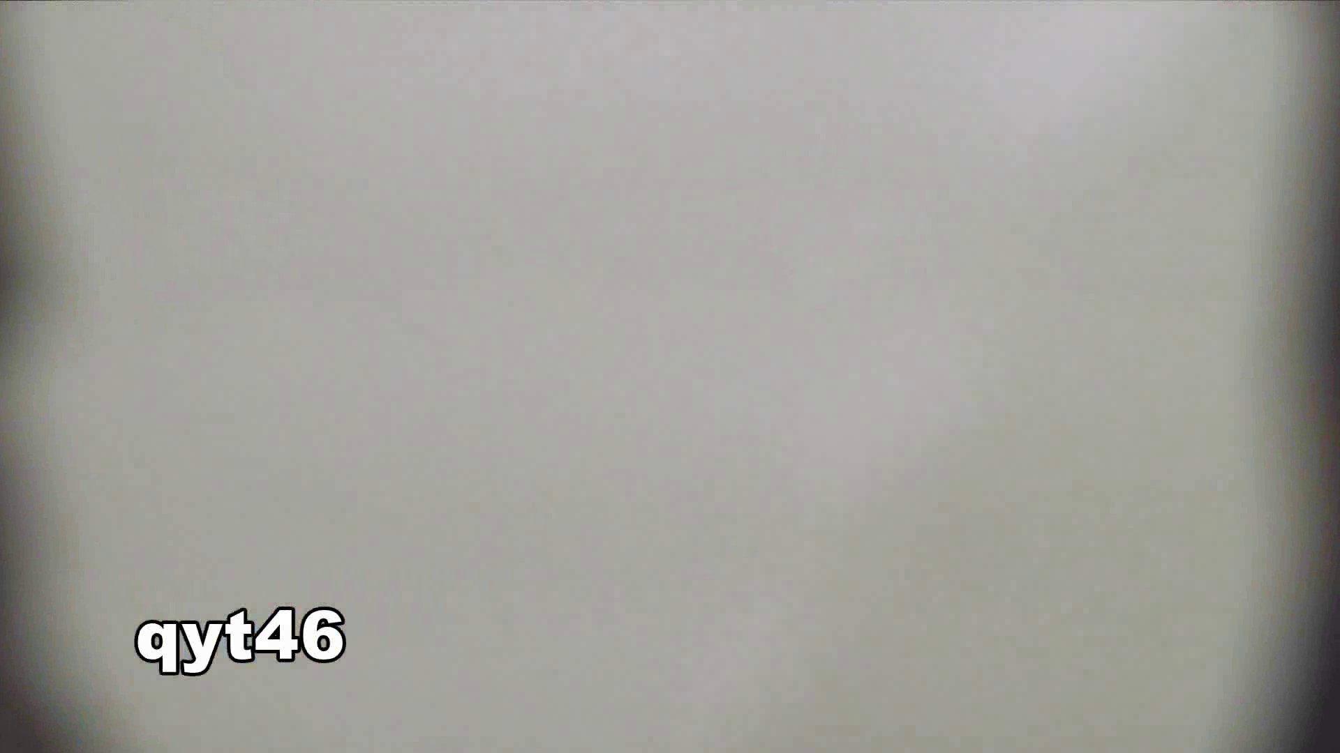 お銀さんの「洗面所突入レポート!!」 vol.46 スッキリさん 洗面所  76pic 11