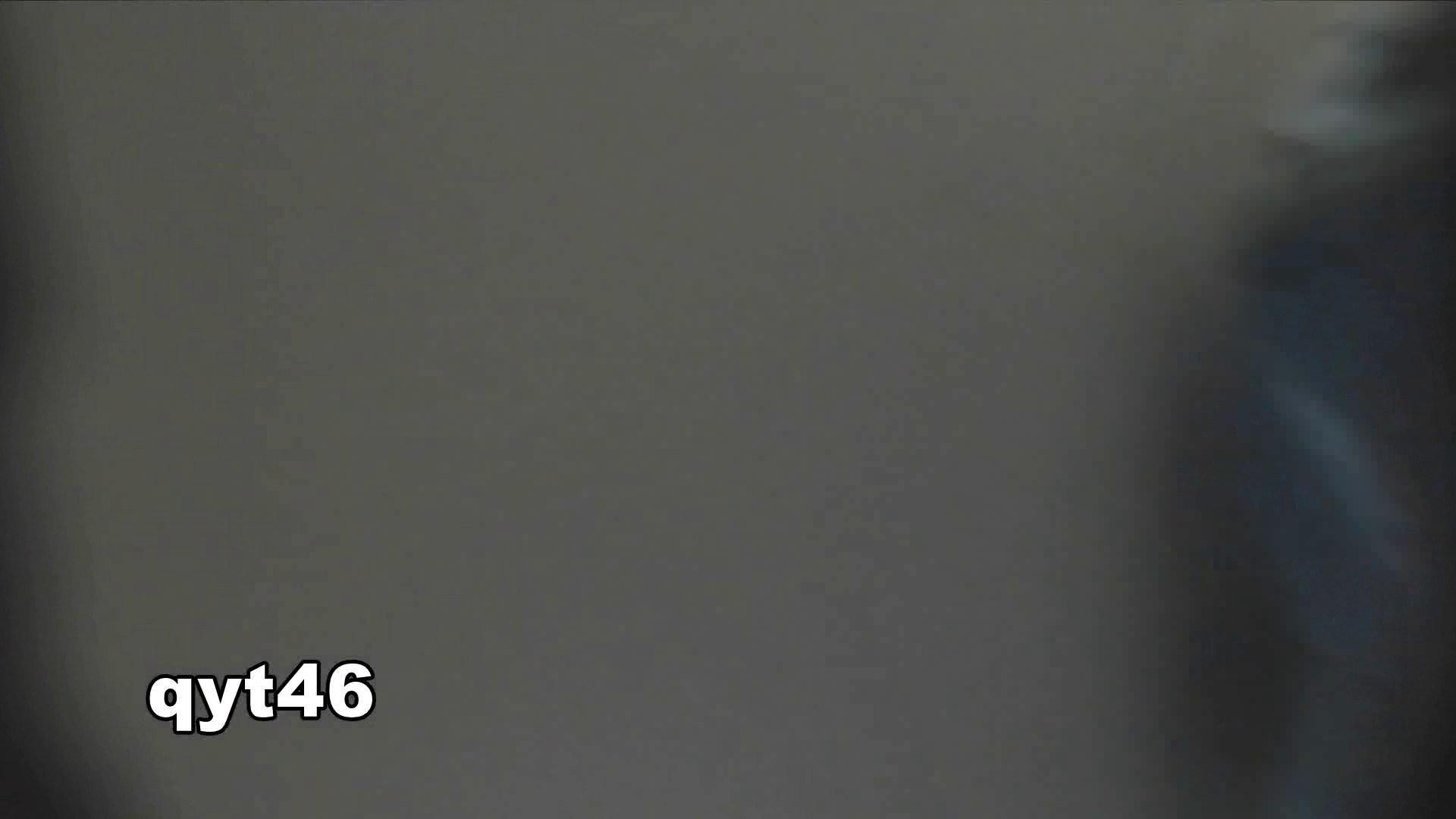 お銀さんの「洗面所突入レポート!!」 vol.46 スッキリさん 洗面所  76pic 35