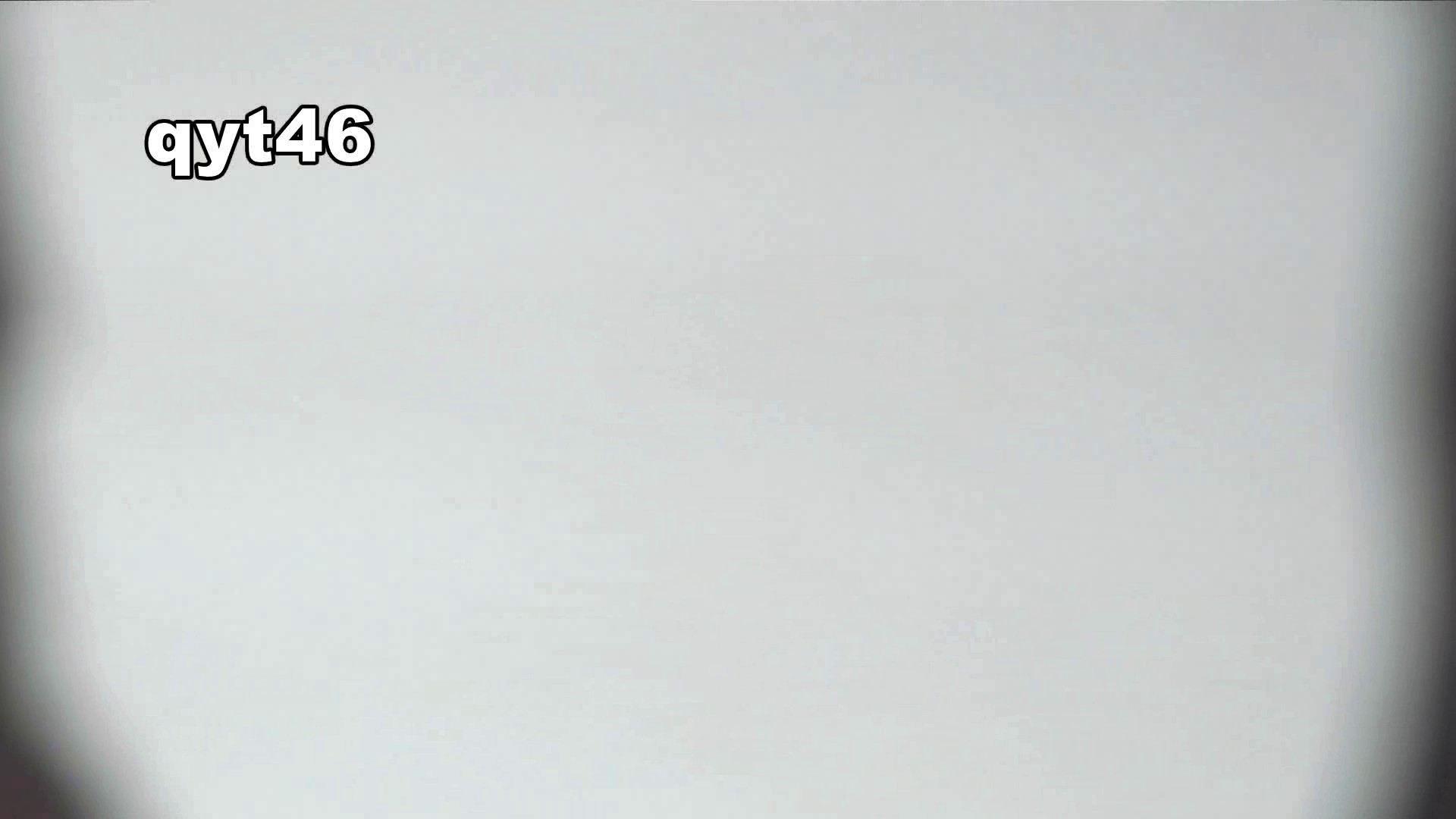 お銀さんの「洗面所突入レポート!!」 vol.46 スッキリさん 洗面所  76pic 38