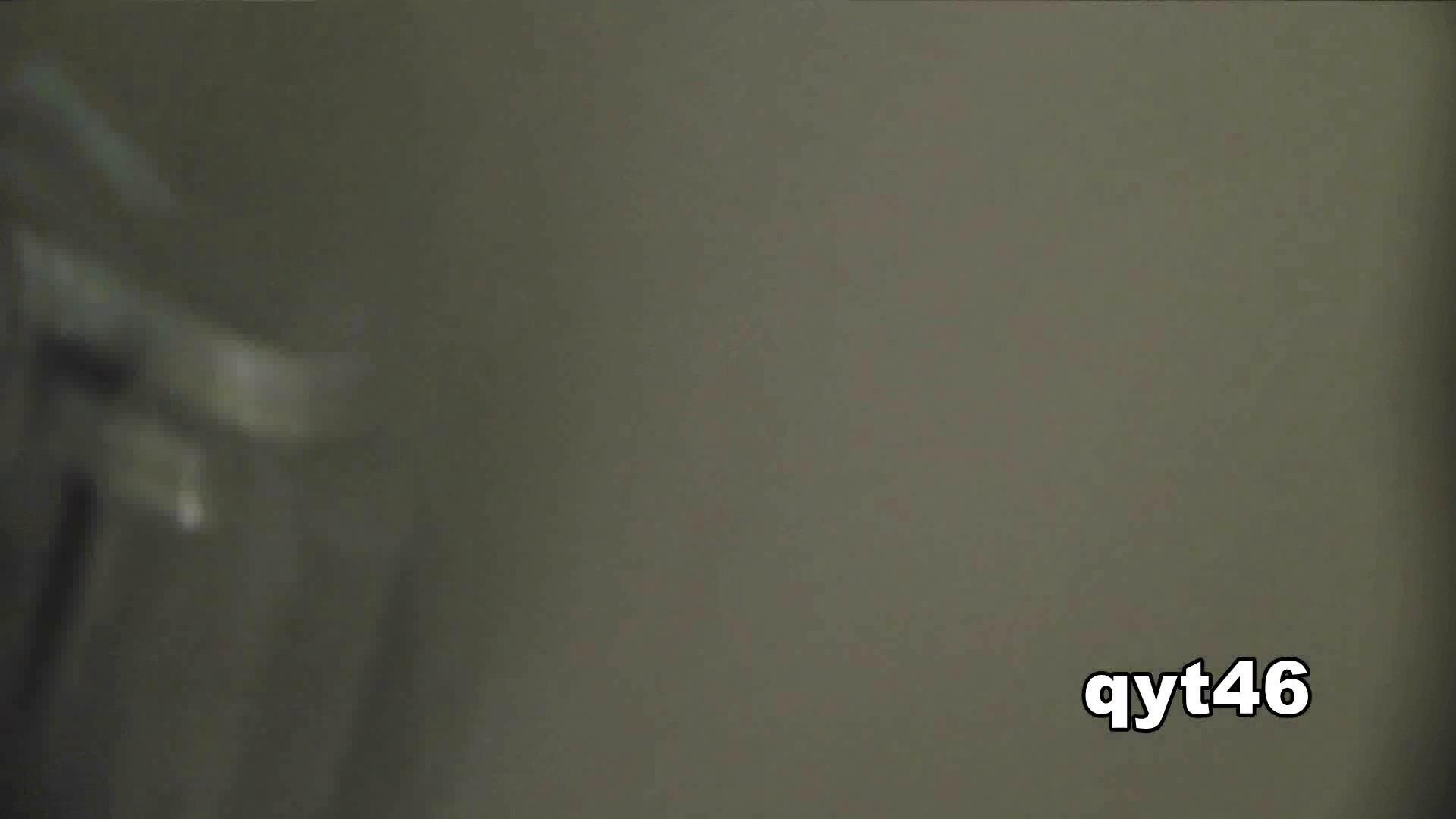 お銀さんの「洗面所突入レポート!!」 vol.46 スッキリさん 洗面所  76pic 49