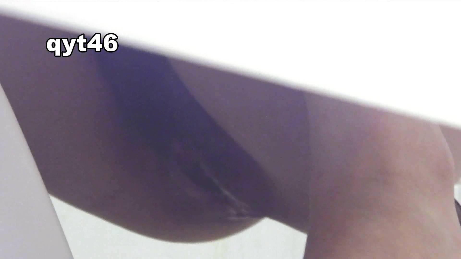 お銀さんの「洗面所突入レポート!!」 vol.46 スッキリさん 洗面所  76pic 62