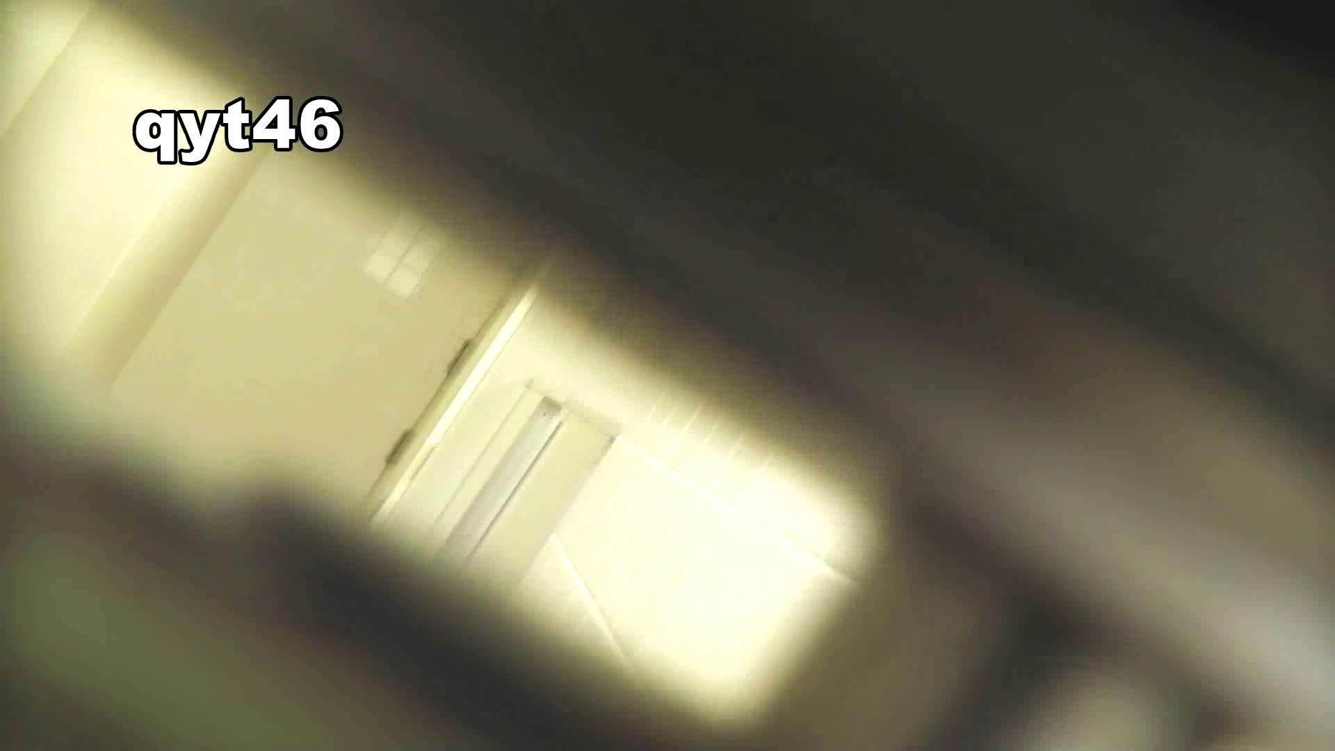 お銀さんの「洗面所突入レポート!!」 vol.46 スッキリさん 洗面所  76pic 71