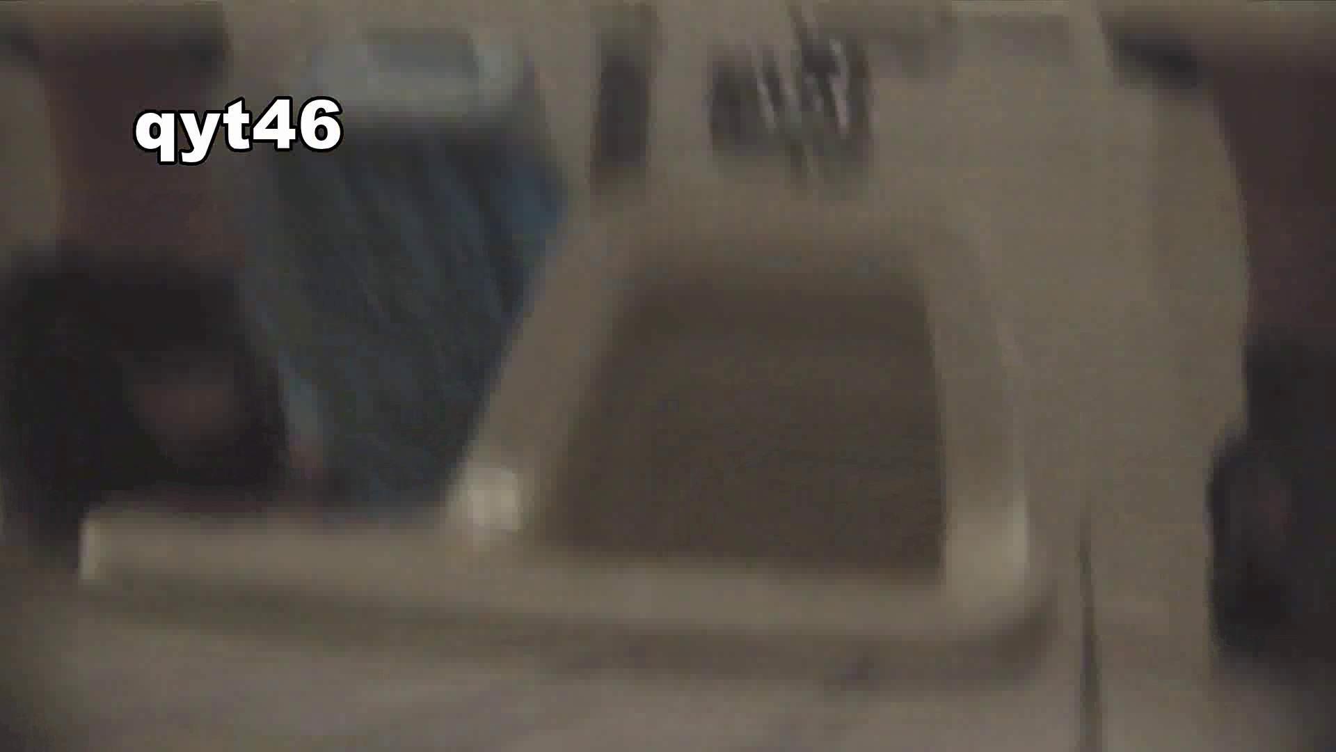 お銀さんの「洗面所突入レポート!!」 vol.46 スッキリさん 洗面所  76pic 73