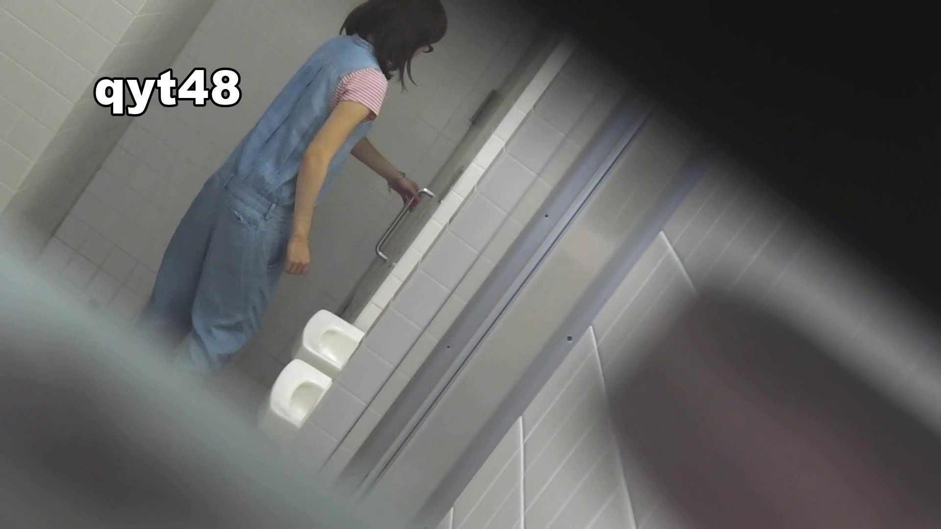 お銀さんの「洗面所突入レポート!!」 vol.48 さり気なくBooさん 美人  79pic 27