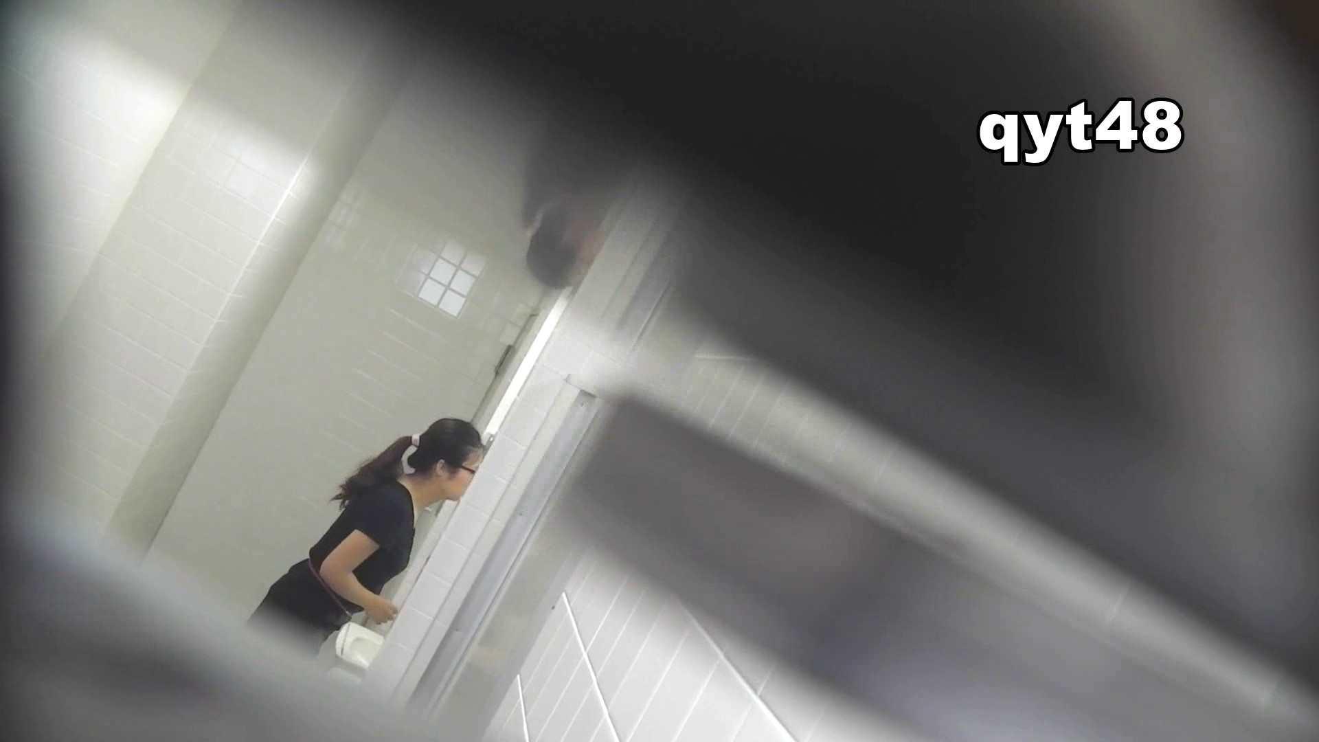 お銀さんの「洗面所突入レポート!!」 vol.48 さり気なくBooさん 美人  79pic 77