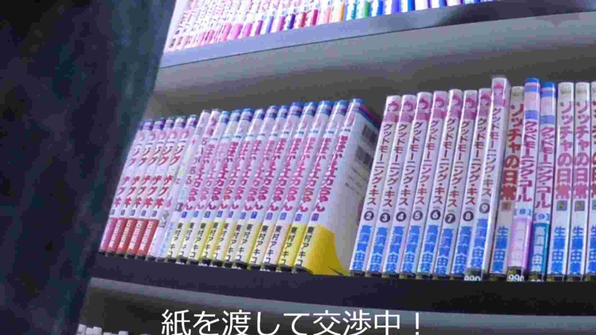 悪戯ネットカフェ Vol.03 「口」渉成立!! 勢い余ってお口に・・・ 潜入  89pic 2