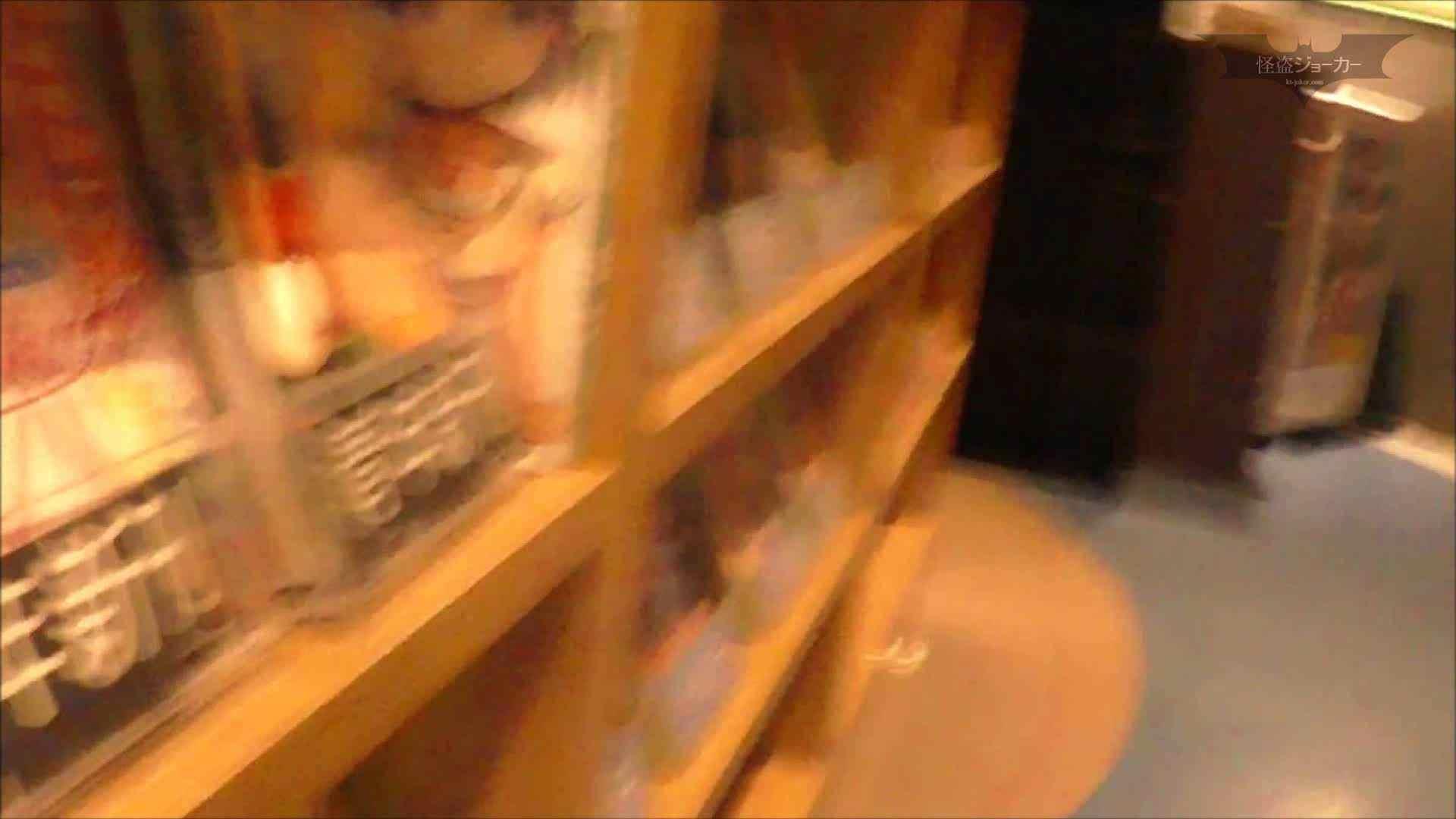 悪戯ネットカフェ Vol.06 若目狙って魔法でGO!! 悪戯  84pic 2