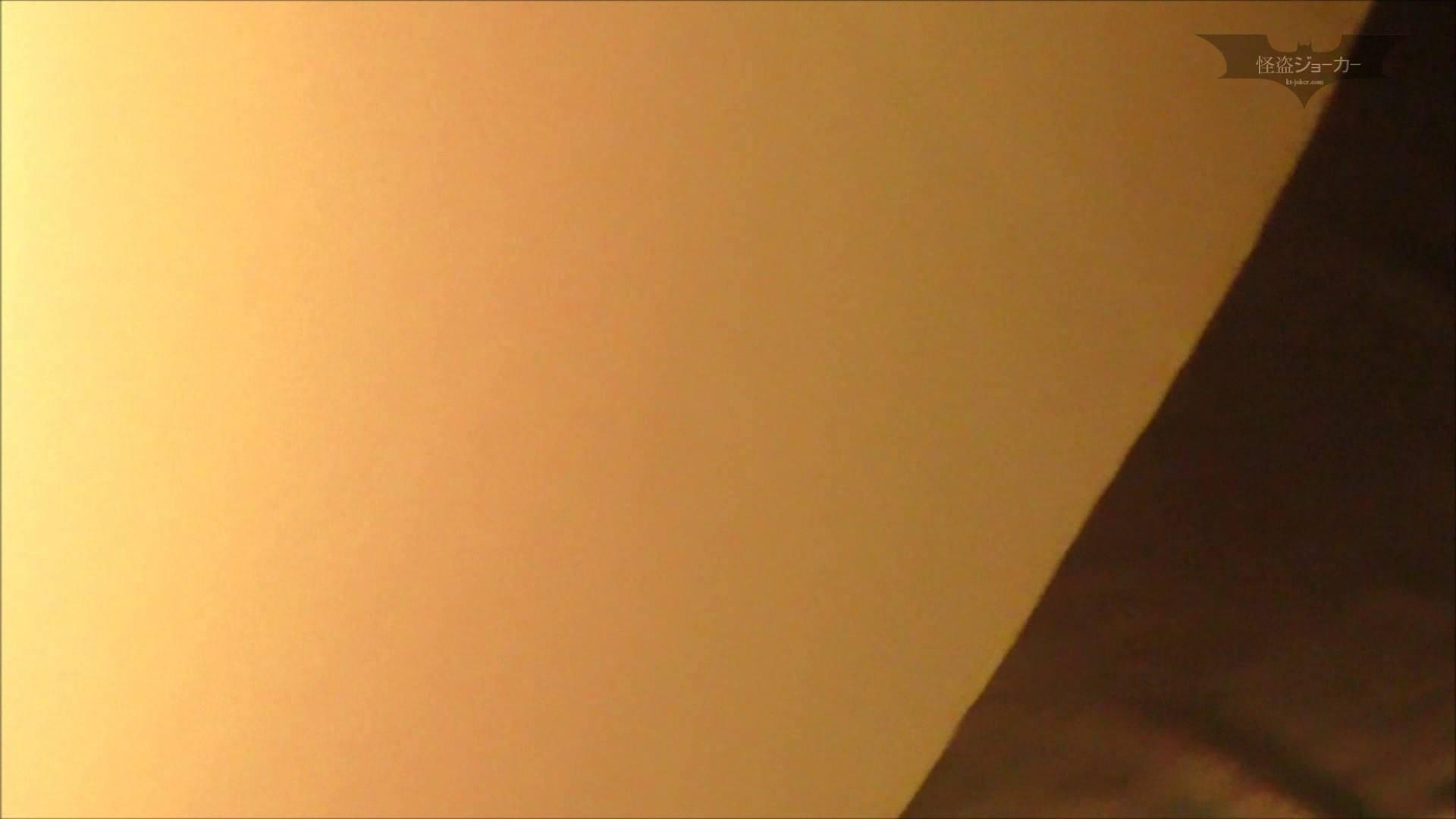 悪戯ネットカフェ Vol.06 若目狙って魔法でGO!! 悪戯  84pic 20