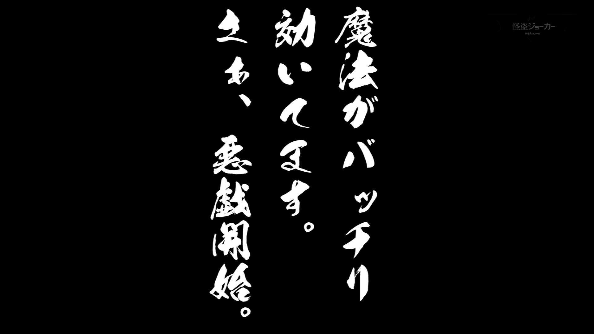 悪戯ネットカフェ Vol.06 若目狙って魔法でGO!! 悪戯  84pic 39