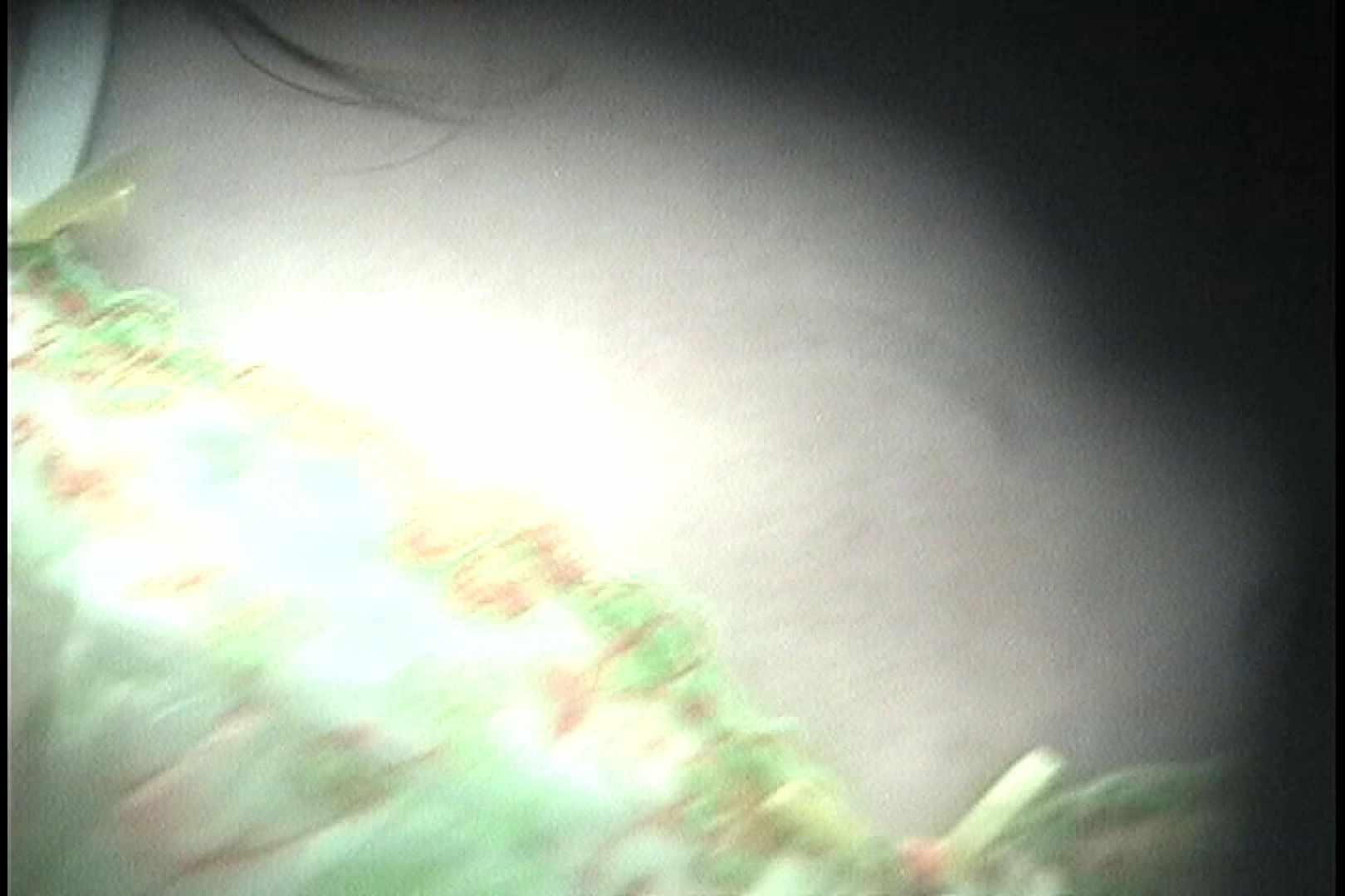 No.24 ビキニの割には陰毛は獰猛、ハミ毛が心配 シャワー  72pic 63