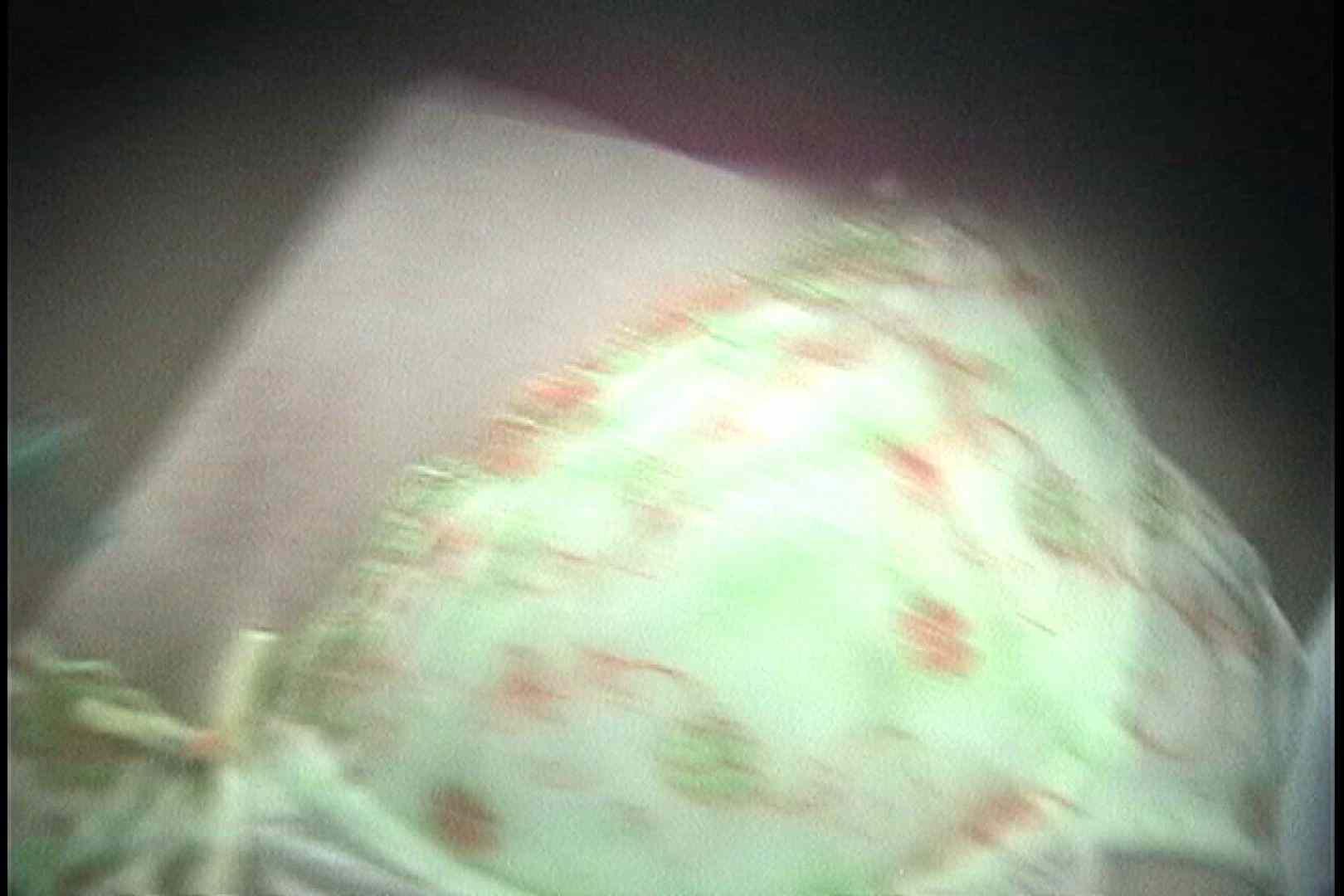 No.24 ビキニの割には陰毛は獰猛、ハミ毛が心配 シャワー  72pic 71