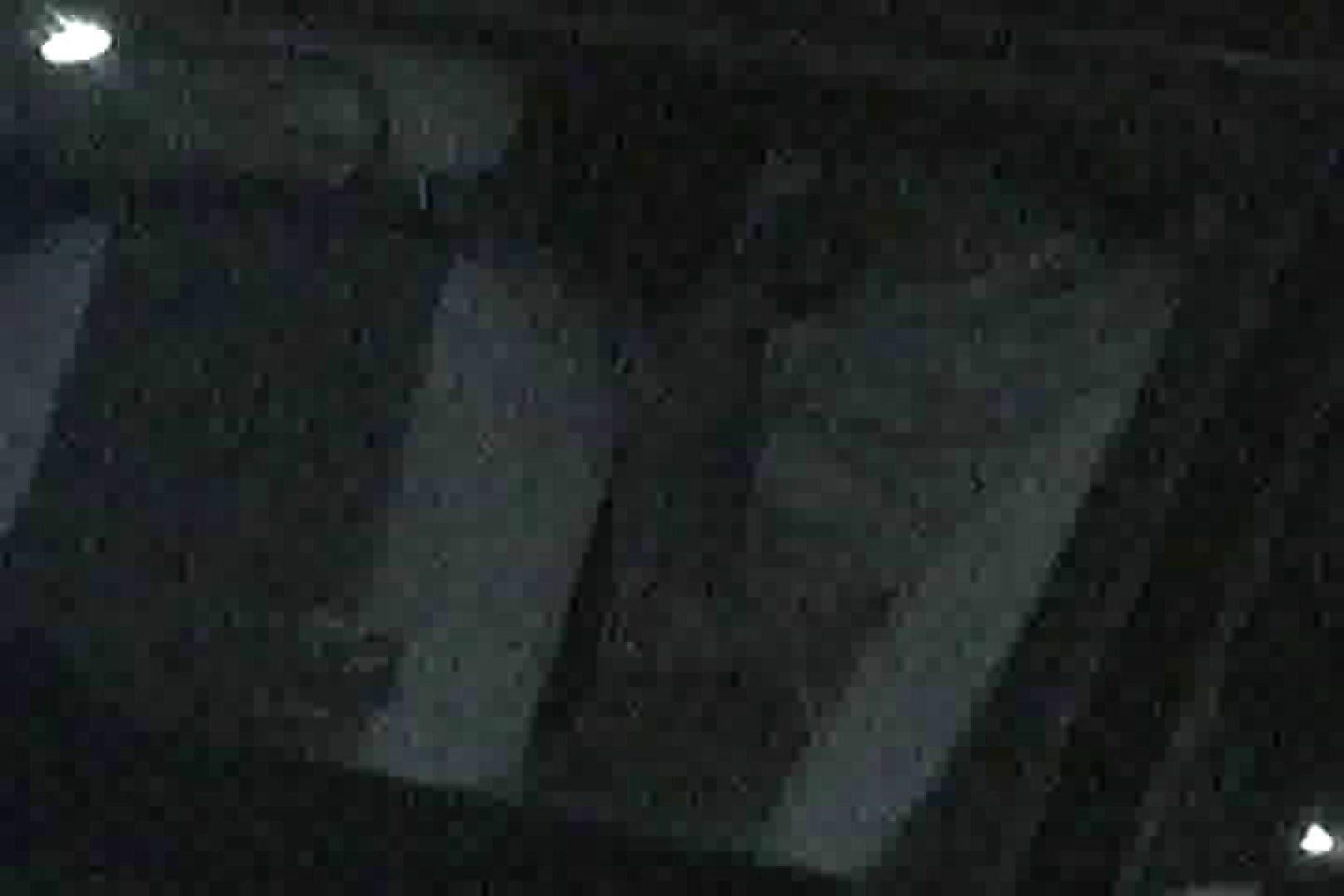 「充血監督」さんの深夜の運動会!! vol.019 ギャル  56pic 12