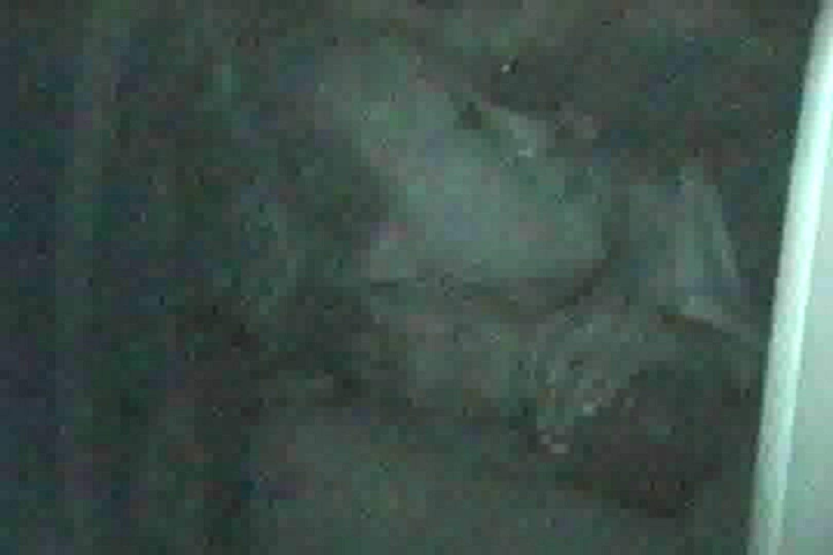 「充血監督」さんの深夜の運動会!! vol.033 マンコ  57pic 30