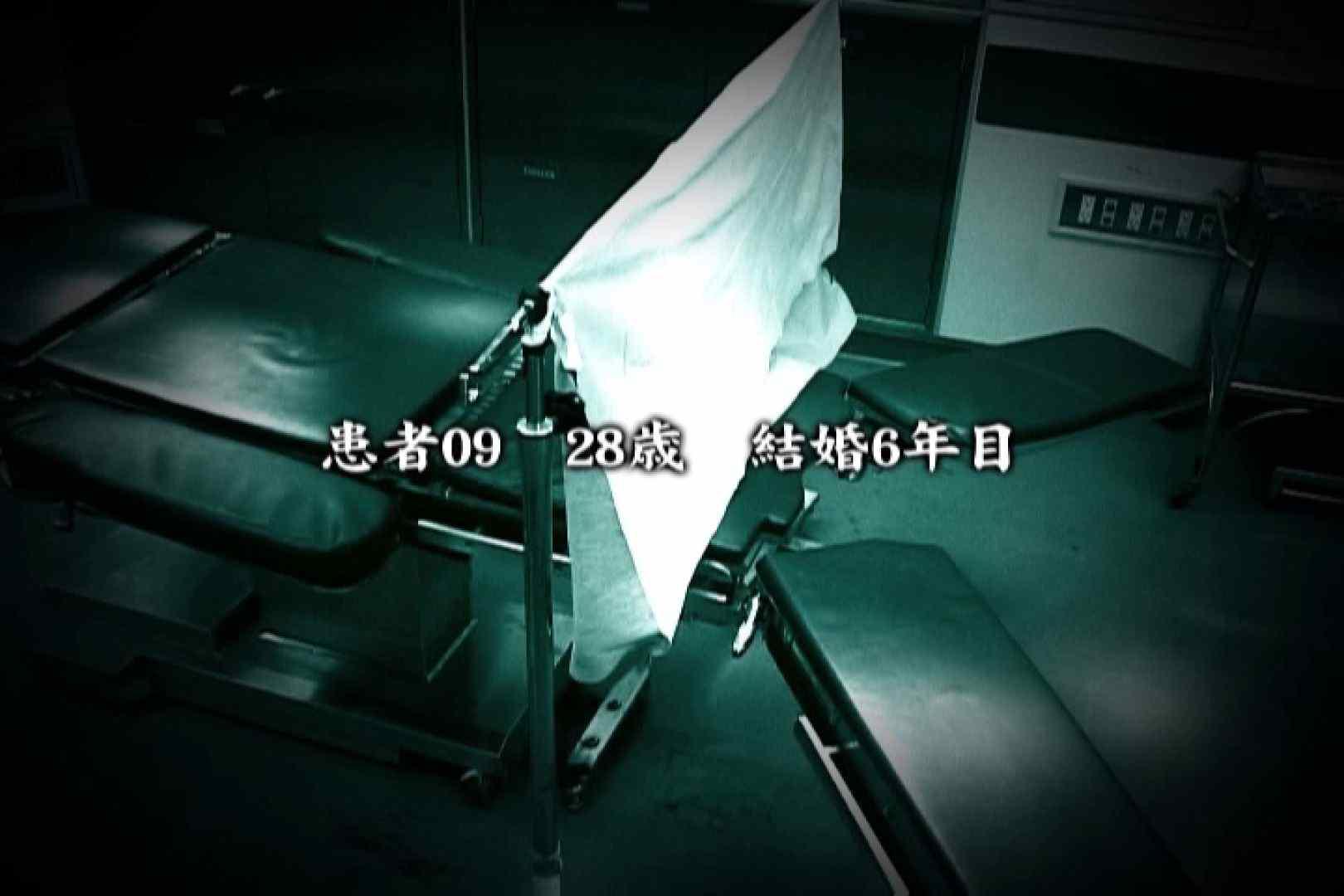 関西発!タツヤのDV直撮り大追跡!!! Vol.07 追跡  103pic 49