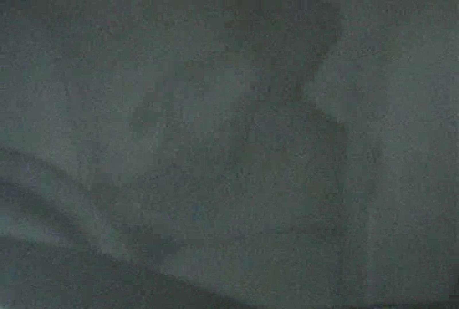 「充血監督」さんの深夜の運動会!! vol.046 OL  113pic 56