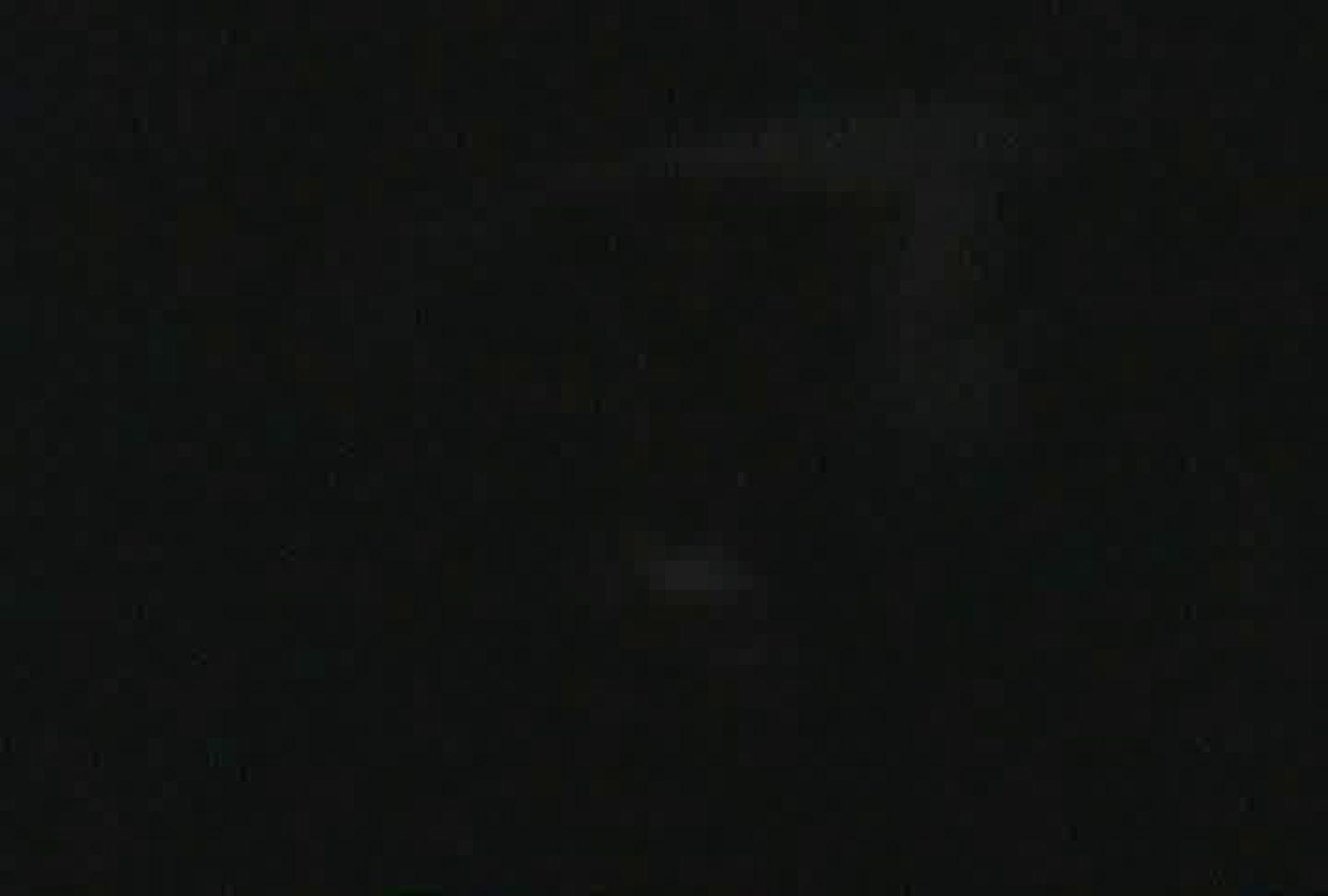 「充血監督」さんの深夜の運動会!! vol.066 OL  112pic 95