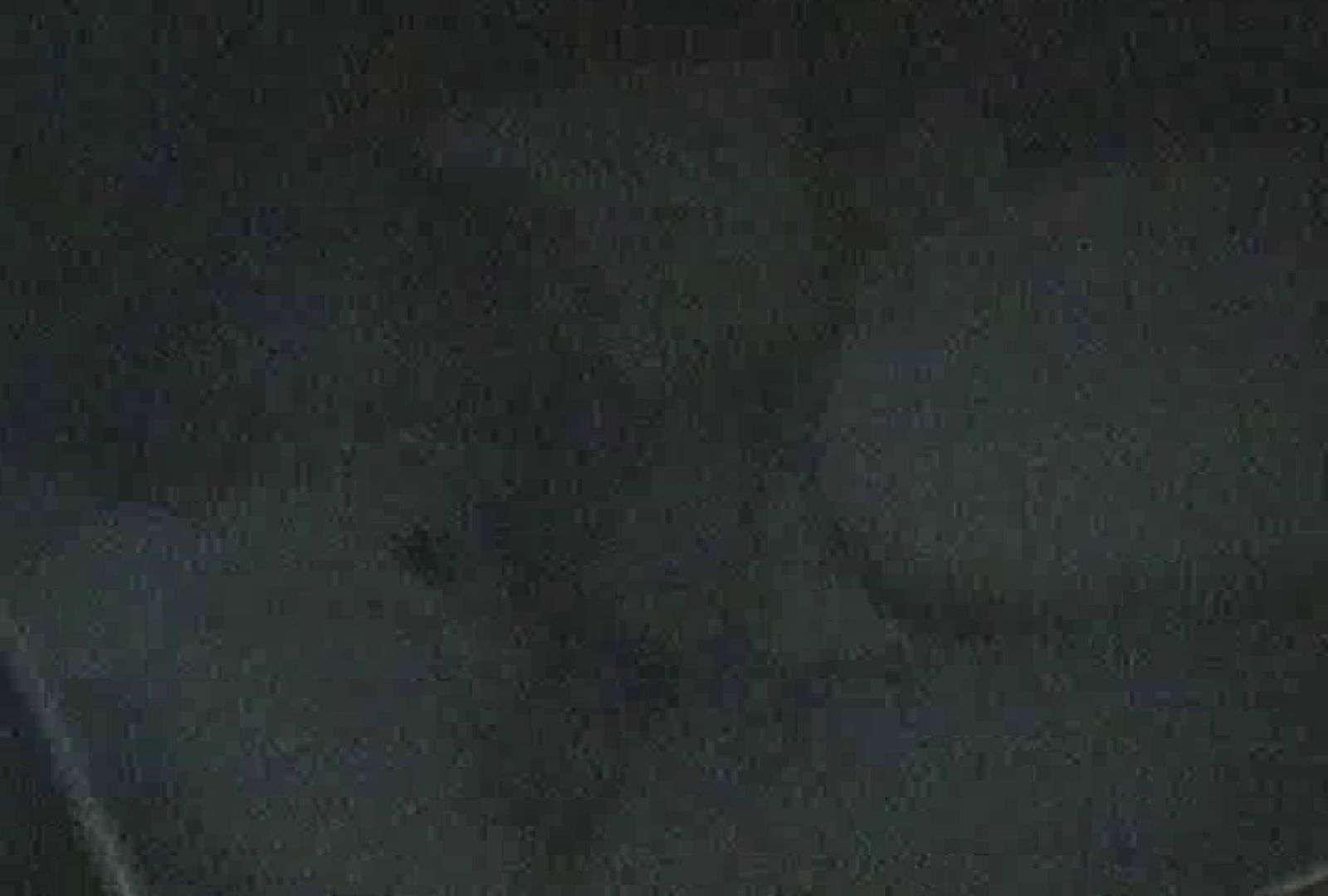 「充血監督」さんの深夜の運動会!! vol.070 OL  87pic 26