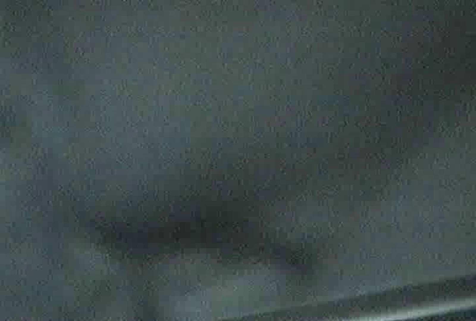 「充血監督」さんの深夜の運動会!! vol.095 OL  63pic 5