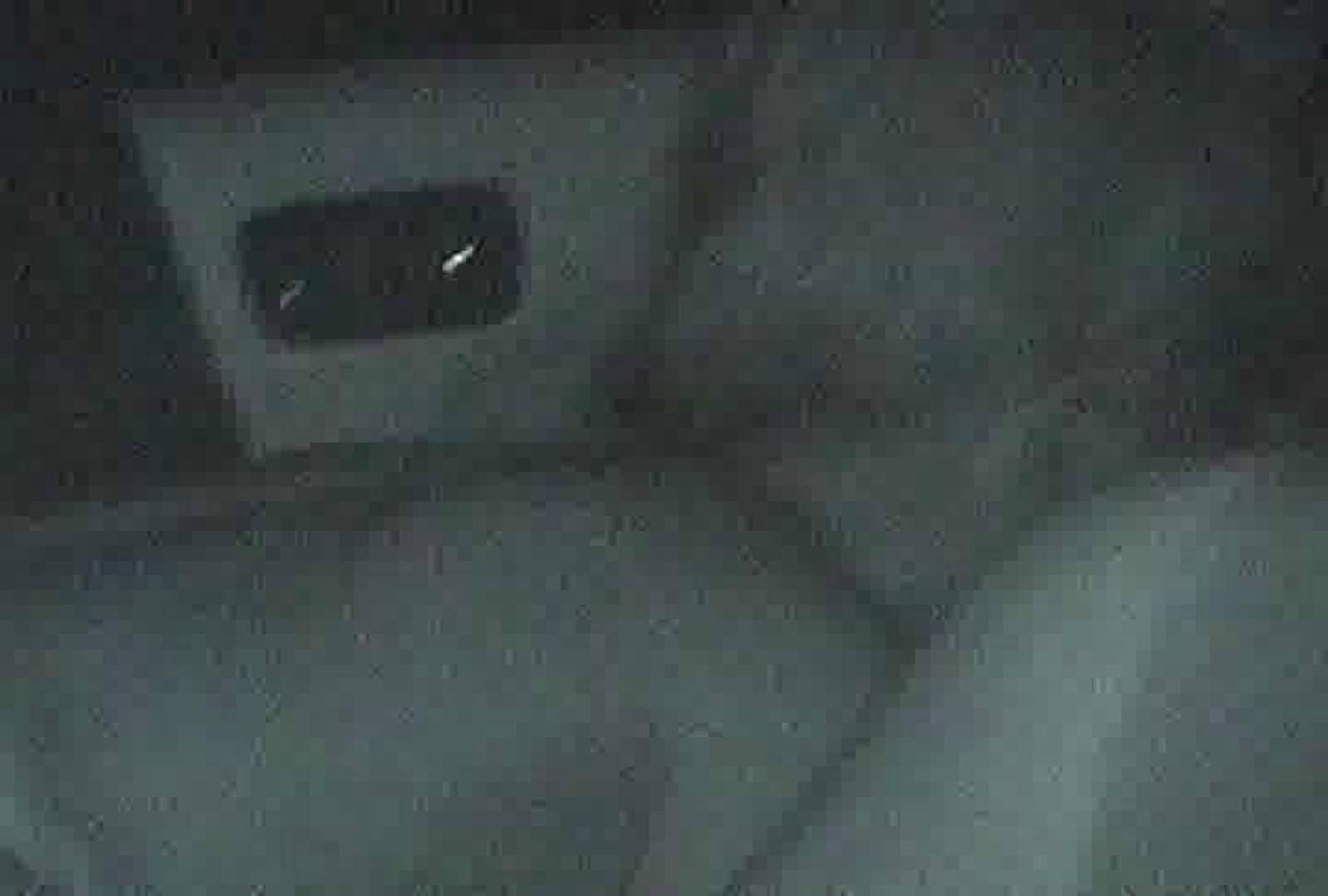 「充血監督」さんの深夜の運動会!! vol.095 OL  63pic 13