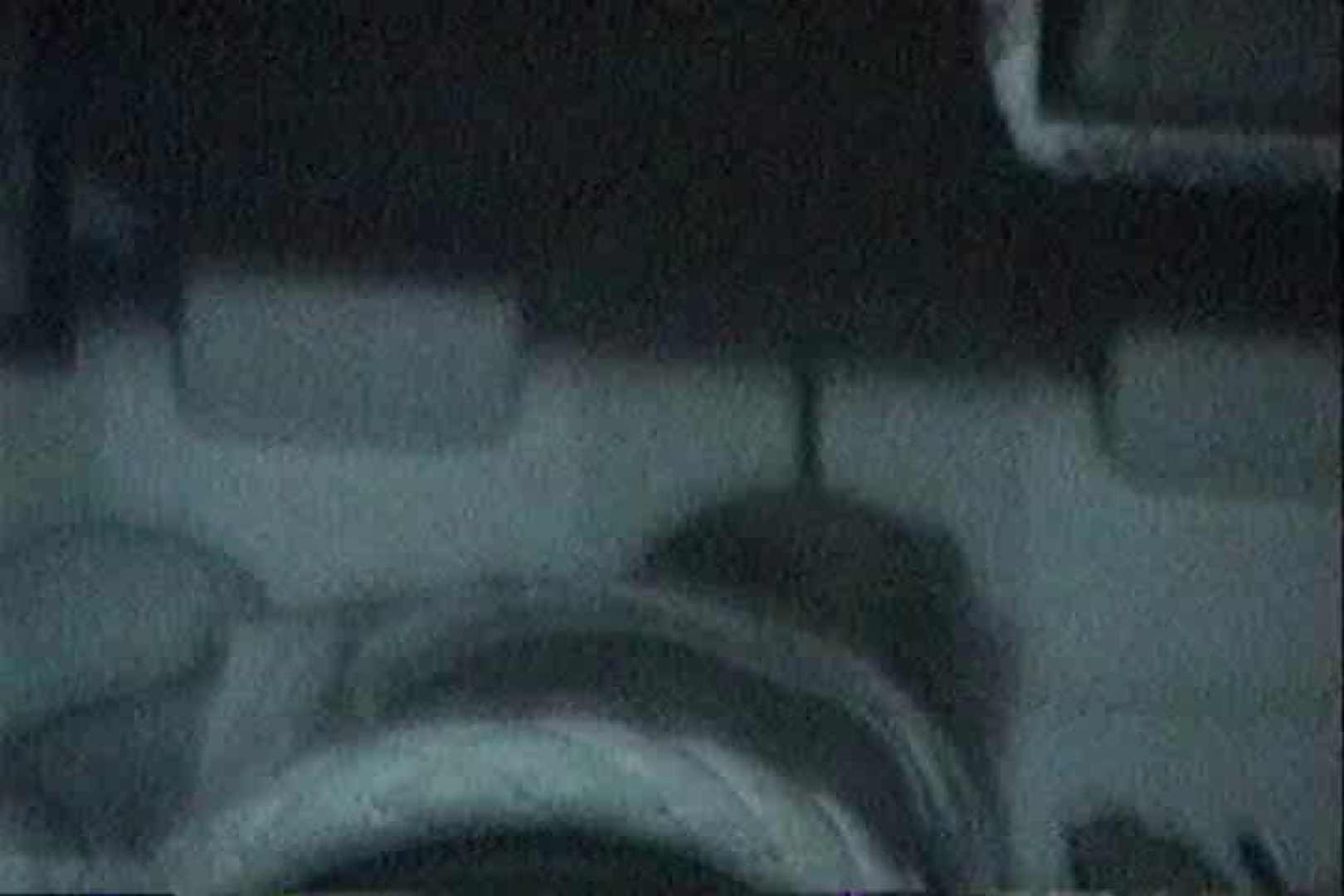 「充血監督」さんの深夜の運動会!! vol.143 丸見え  70pic 17