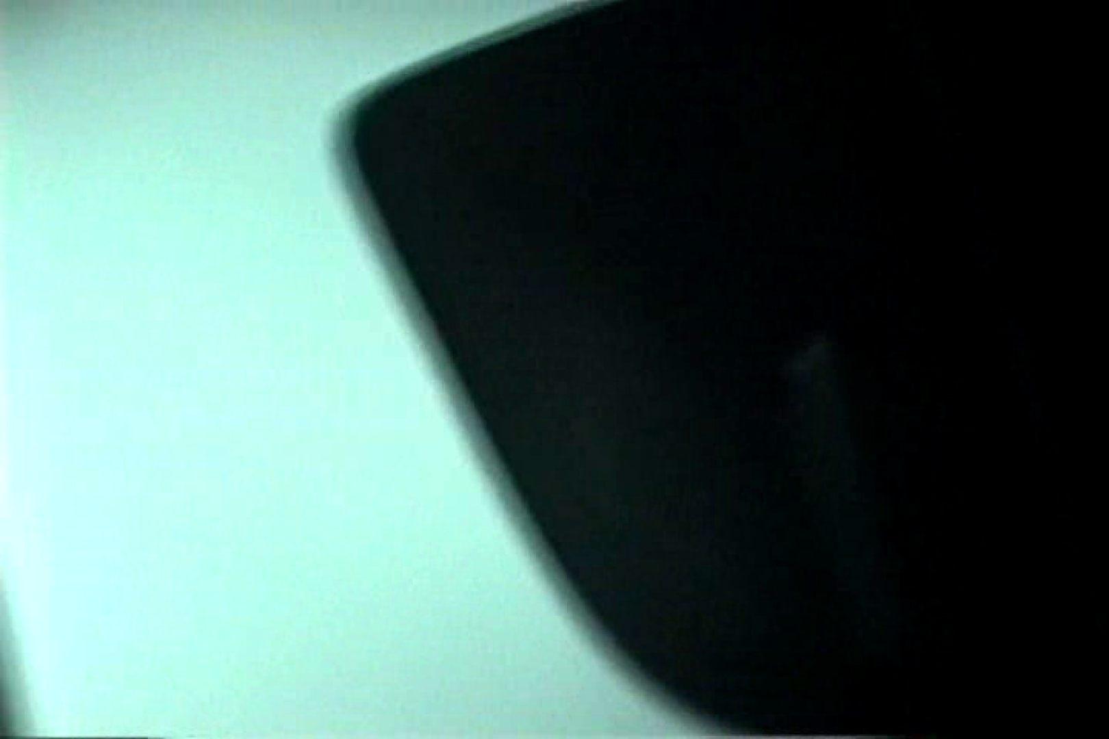 「充血監督」さんの深夜の運動会!! vol.143 丸見え  70pic 41