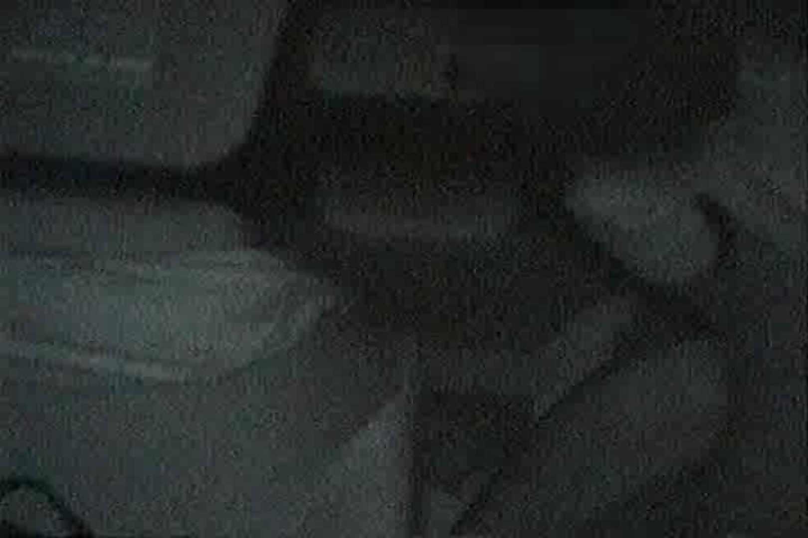 「充血監督」さんの深夜の運動会!! vol.156 OL  80pic 35