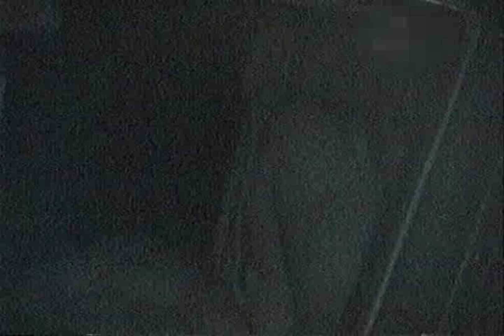「充血監督」さんの深夜の運動会!! vol.157 OL  103pic 14