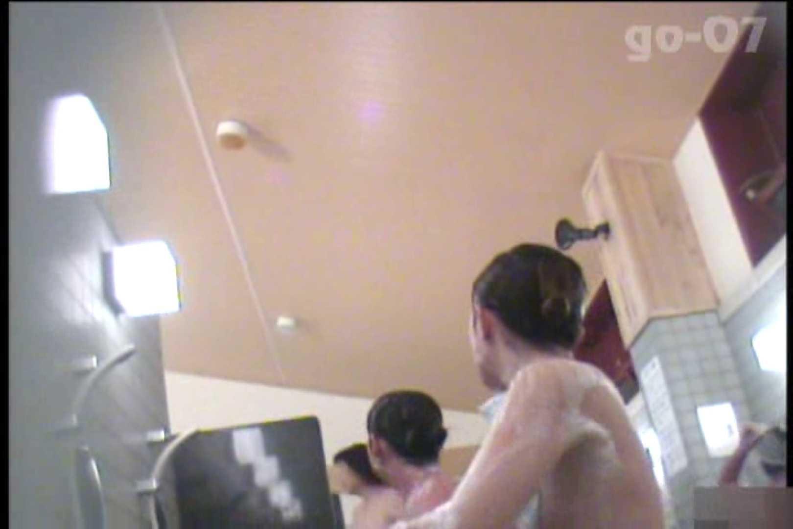 電波カメラ設置浴場からの防HAN映像 Vol.07 盗撮  89pic 4