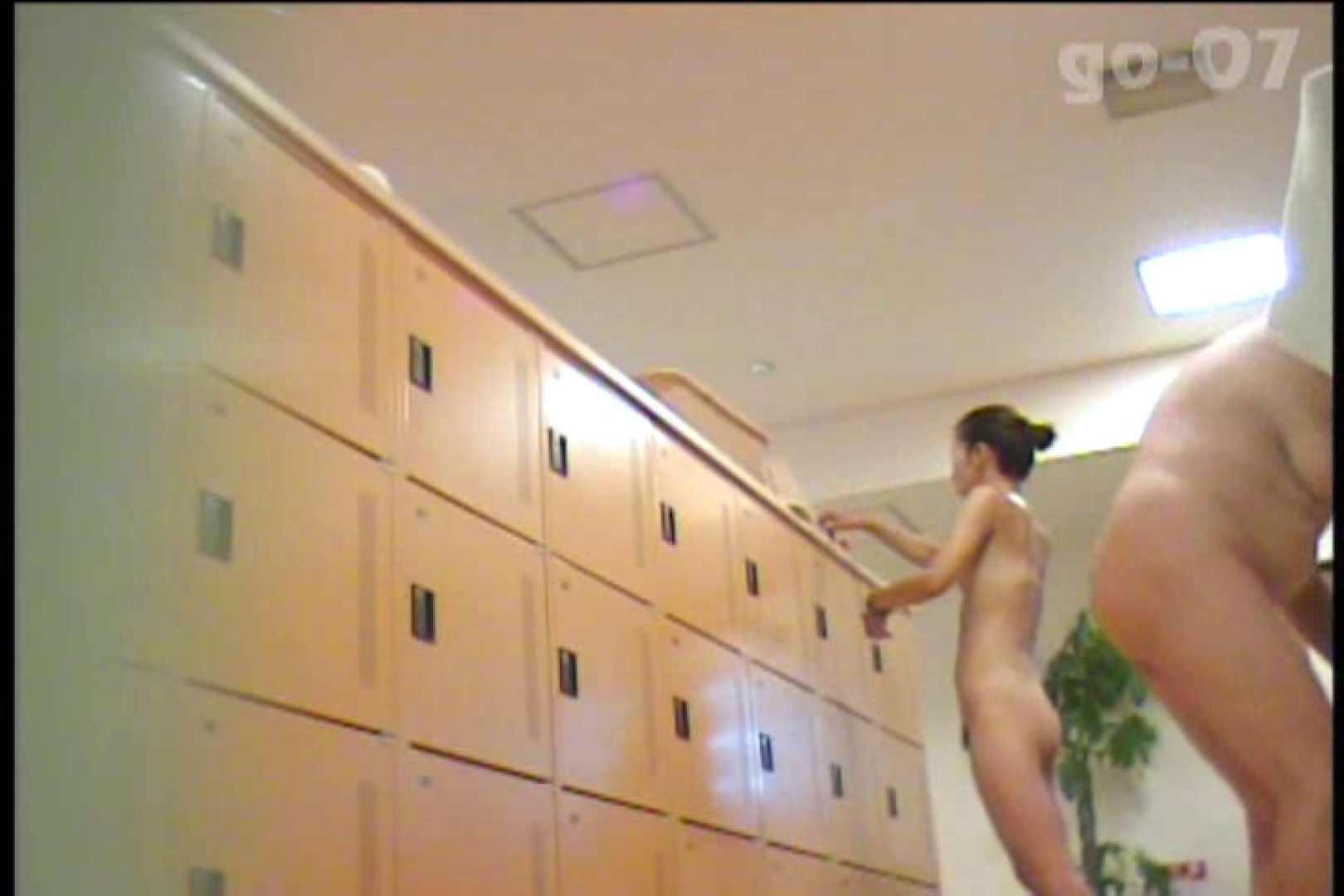 電波カメラ設置浴場からの防HAN映像 Vol.07 盗撮  89pic 12