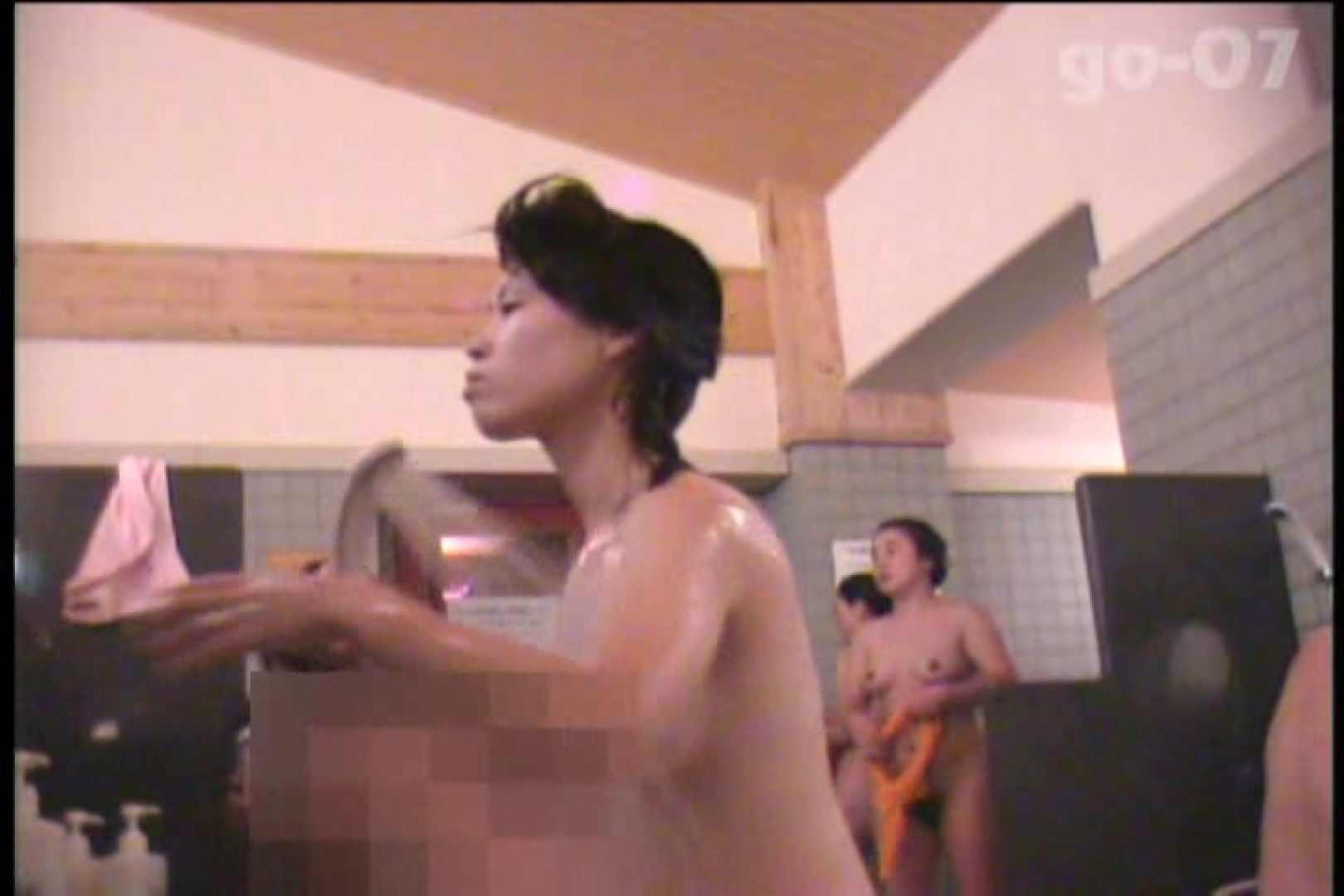 電波カメラ設置浴場からの防HAN映像 Vol.07 盗撮  89pic 69