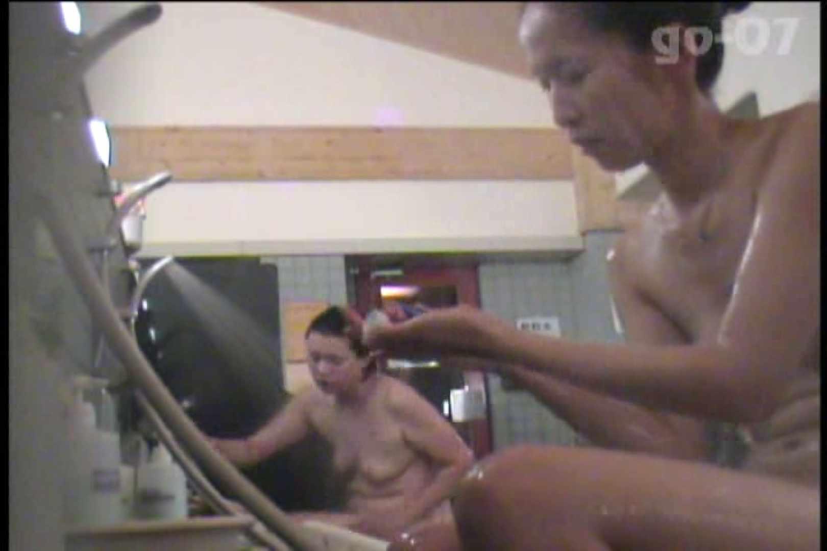 電波カメラ設置浴場からの防HAN映像 Vol.07 盗撮  89pic 89