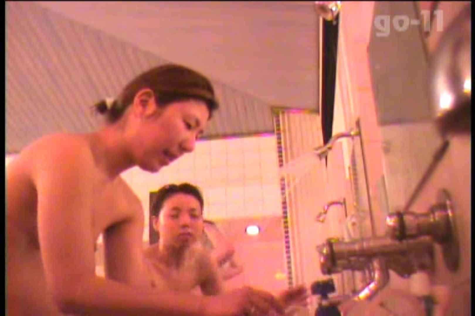 電波カメラ設置浴場からの防HAN映像 Vol.11 チラ  91pic 18