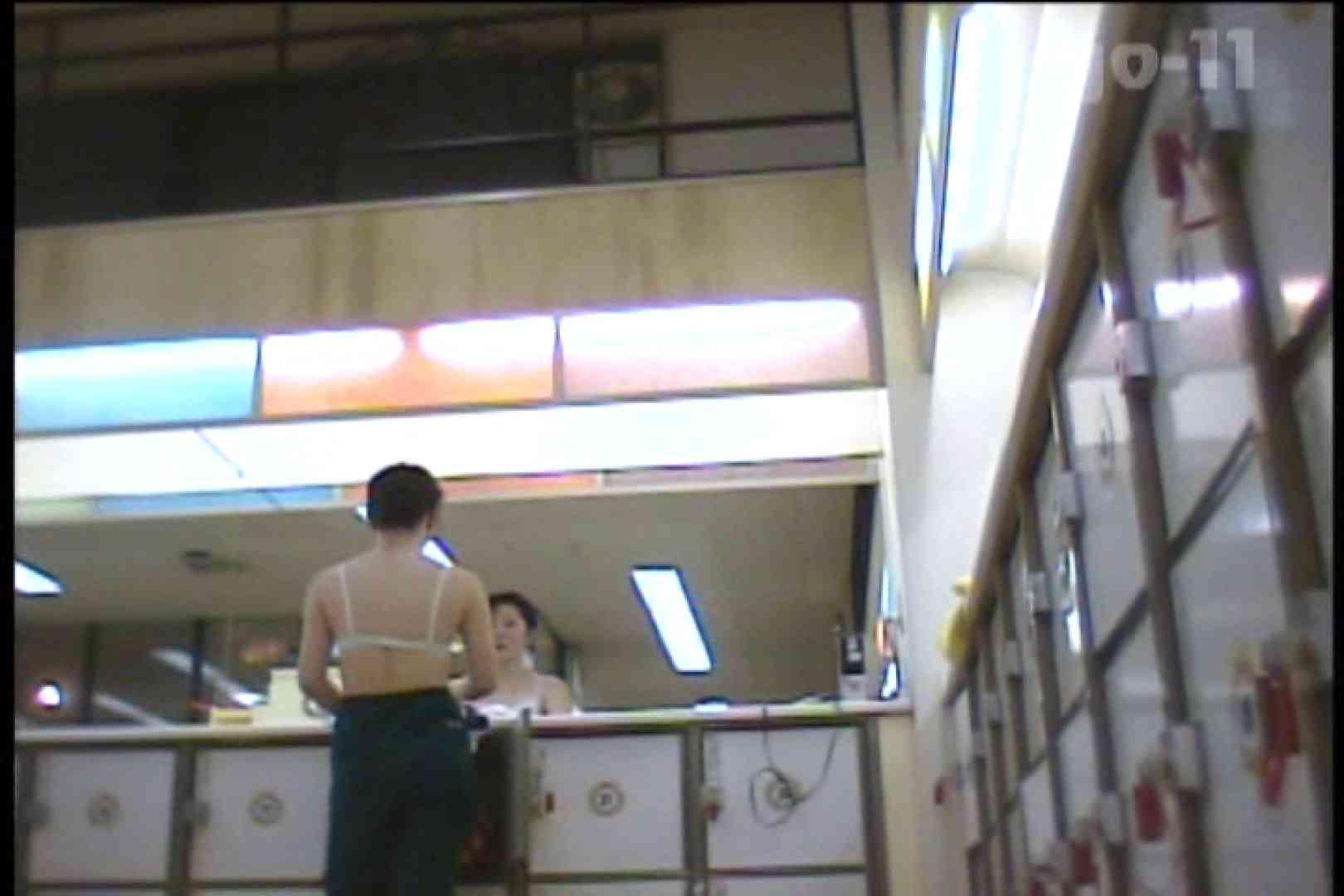 電波カメラ設置浴場からの防HAN映像 Vol.11 チラ  91pic 50