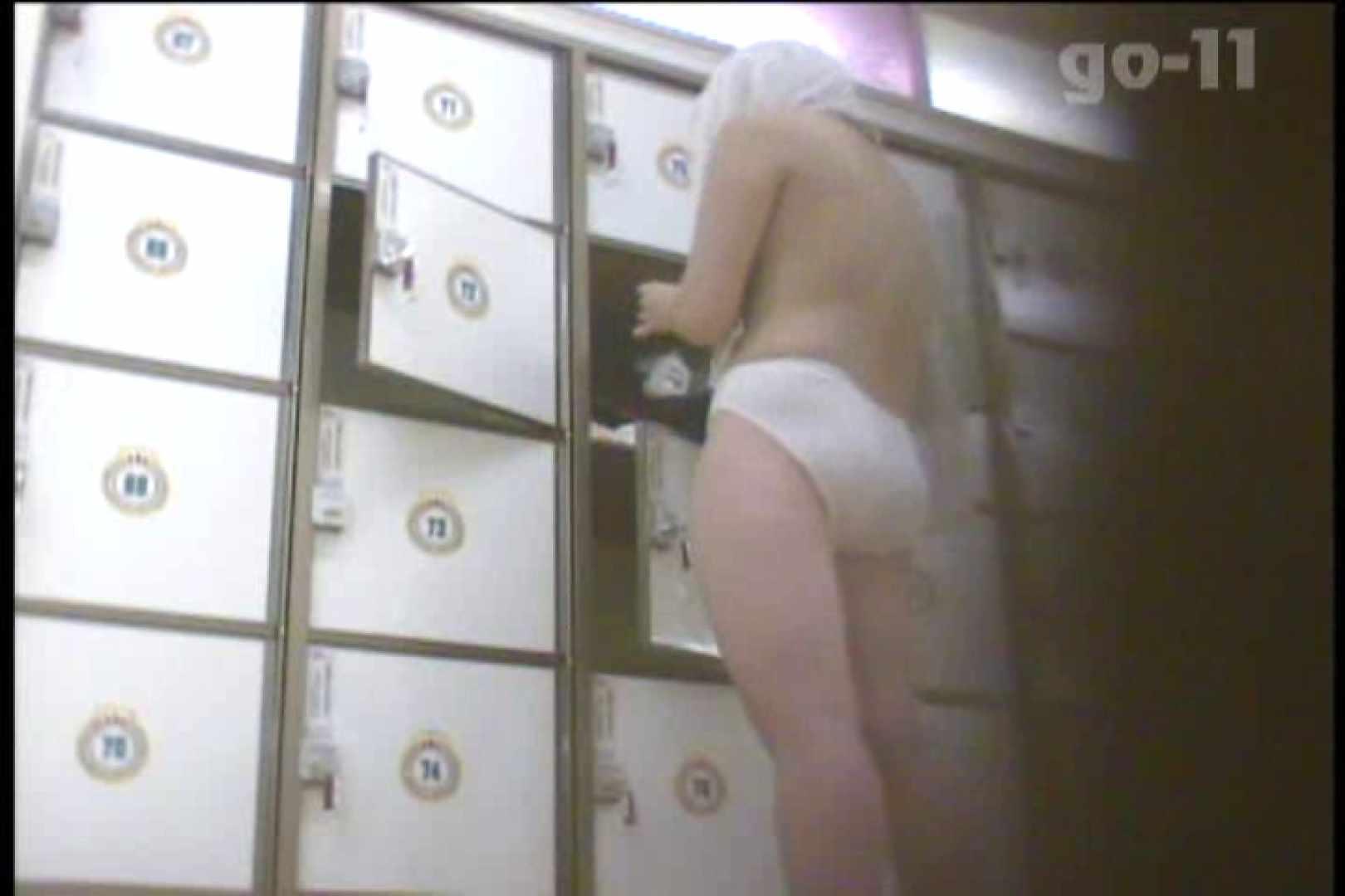 電波カメラ設置浴場からの防HAN映像 Vol.11 チラ  91pic 68