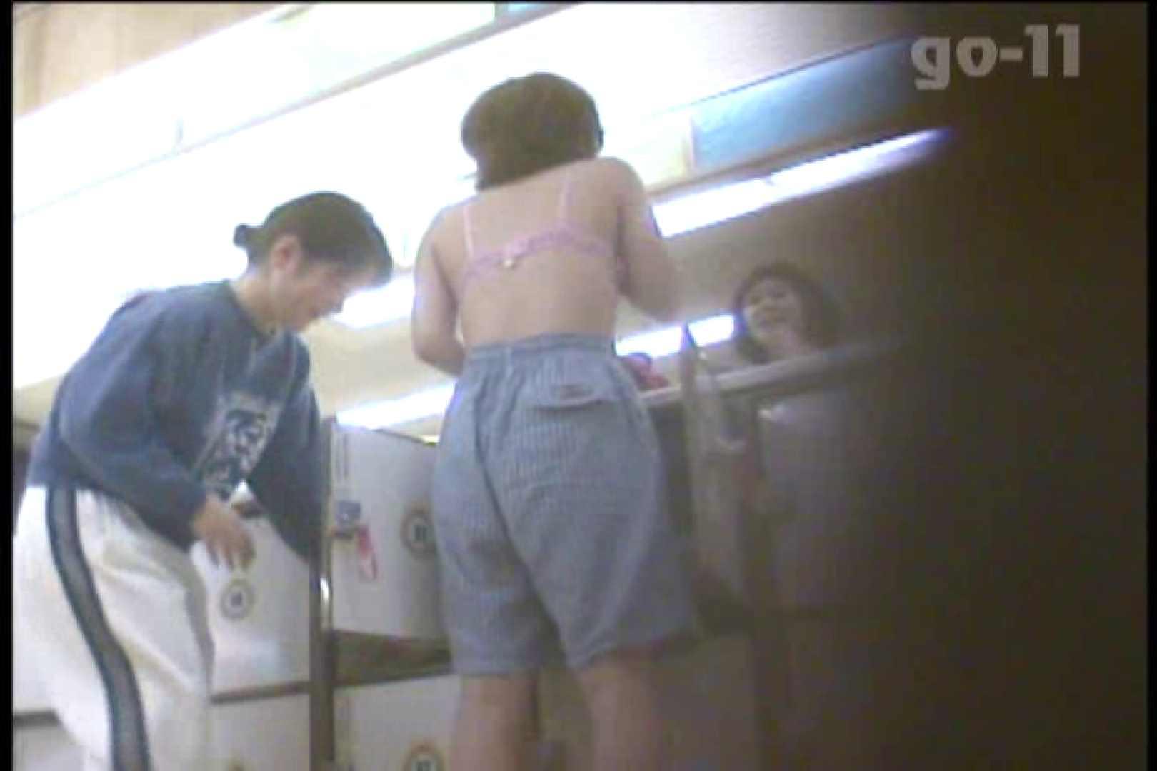 電波カメラ設置浴場からの防HAN映像 Vol.11 チラ  91pic 69