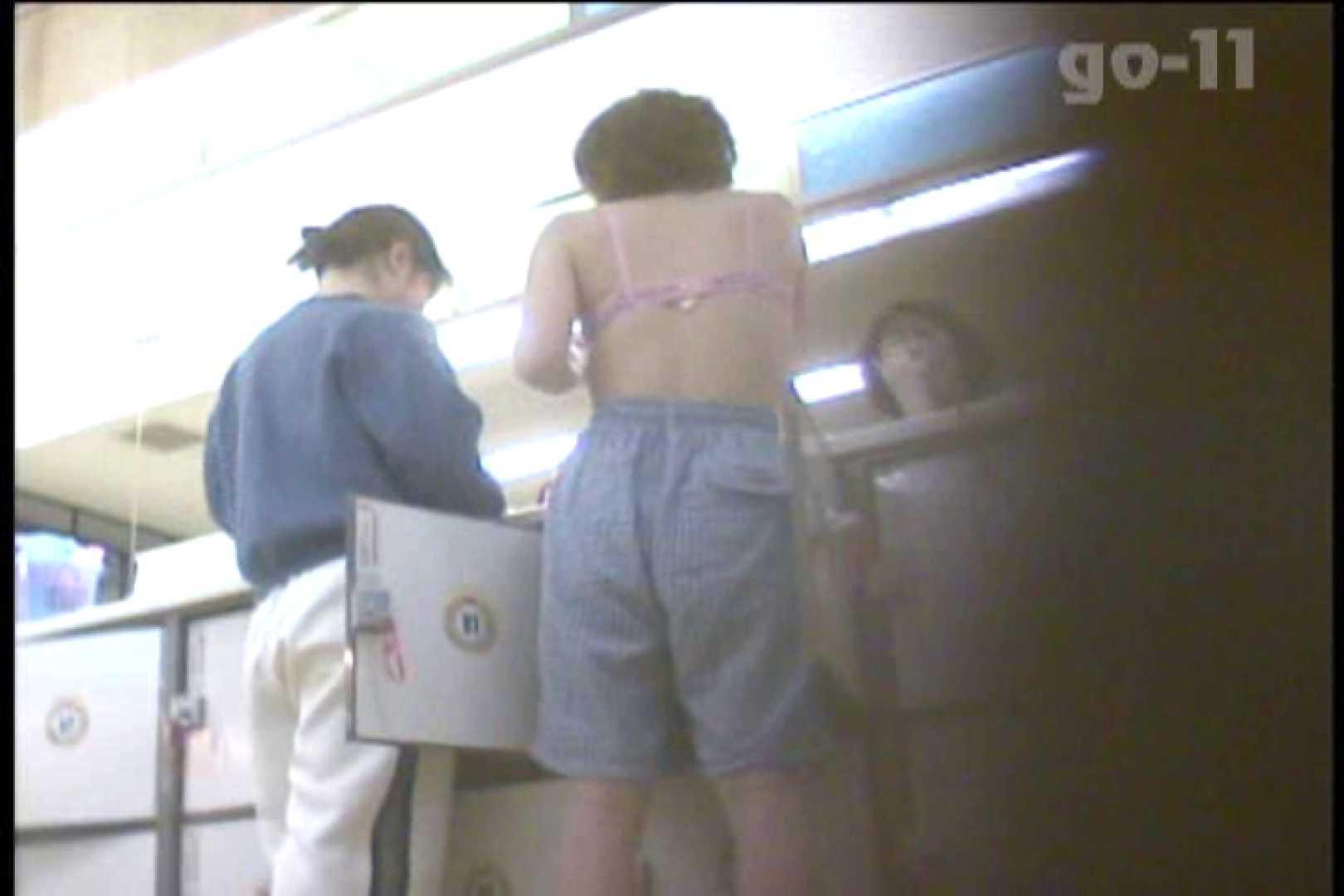 電波カメラ設置浴場からの防HAN映像 Vol.11 チラ  91pic 71