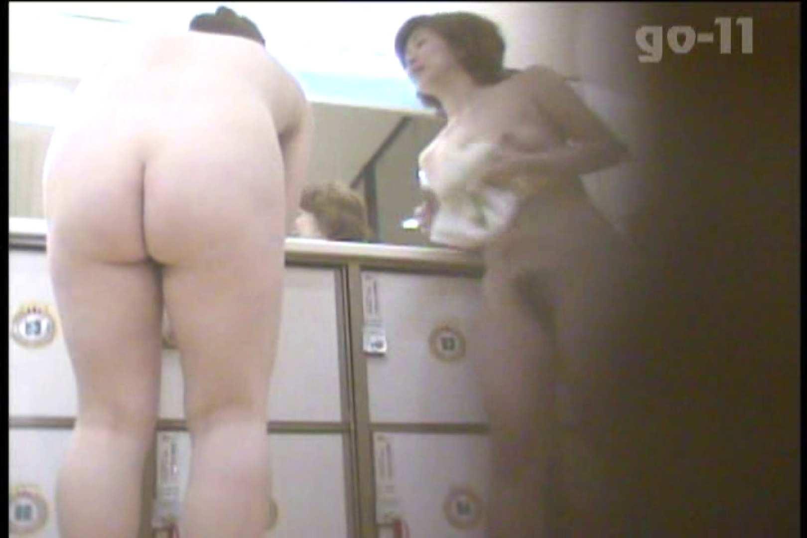 電波カメラ設置浴場からの防HAN映像 Vol.11 チラ  91pic 75