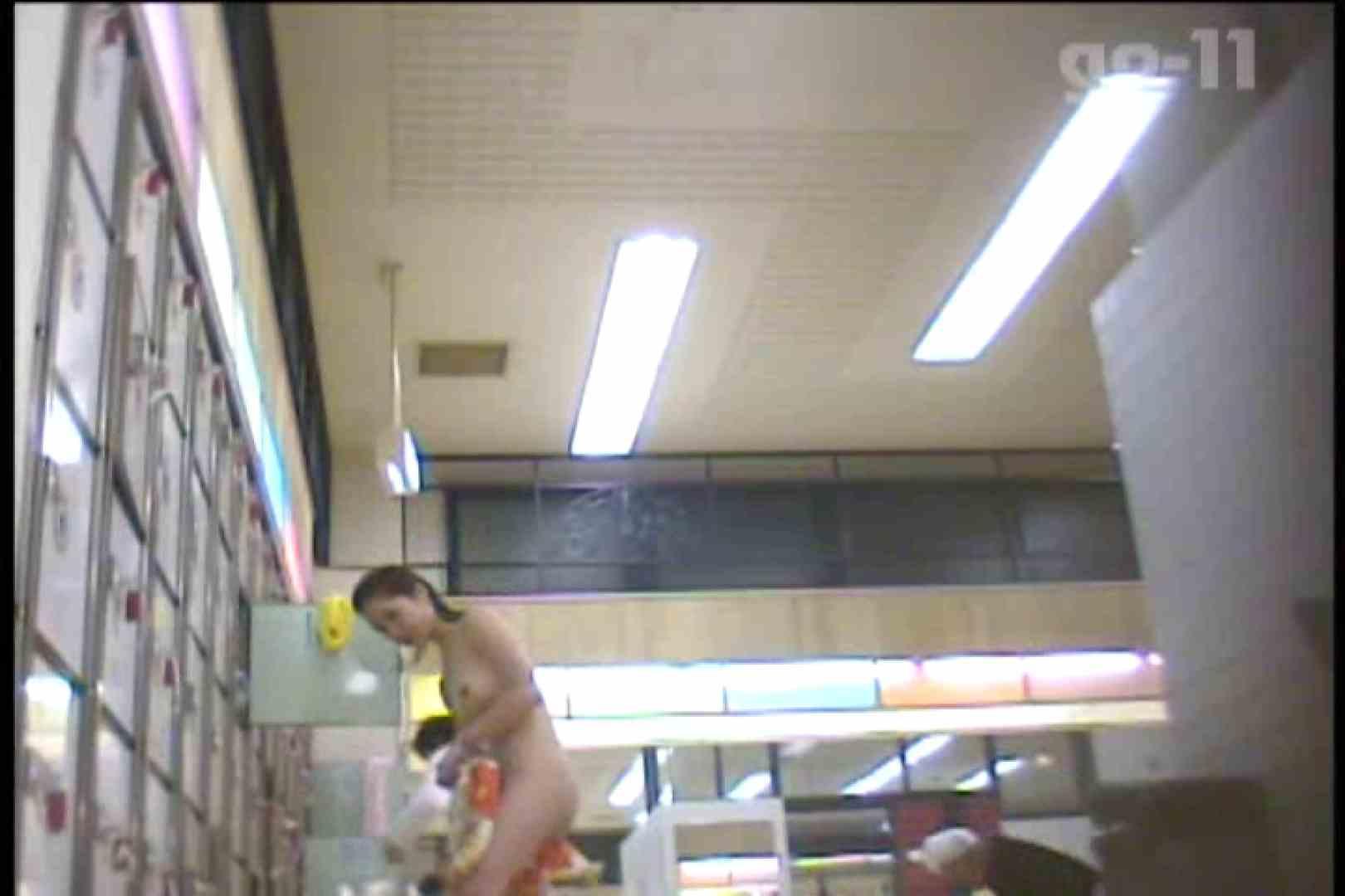 電波カメラ設置浴場からの防HAN映像 Vol.11 チラ  91pic 77