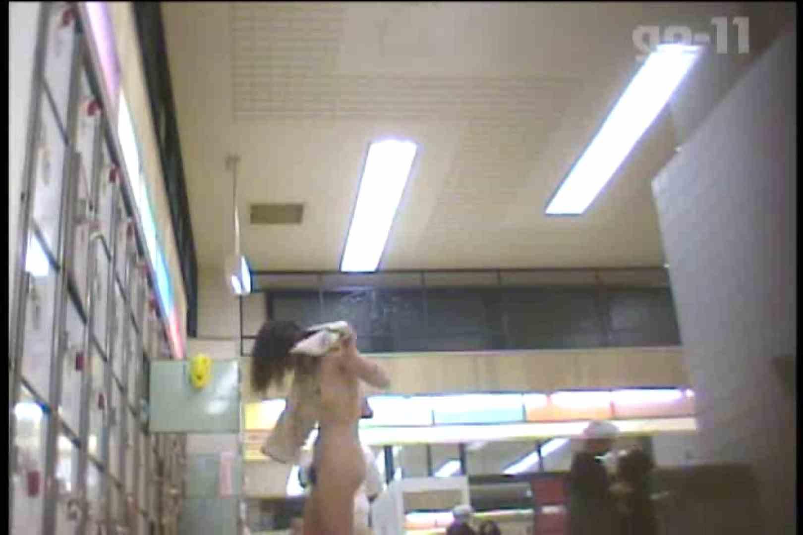 電波カメラ設置浴場からの防HAN映像 Vol.11 チラ  91pic 79