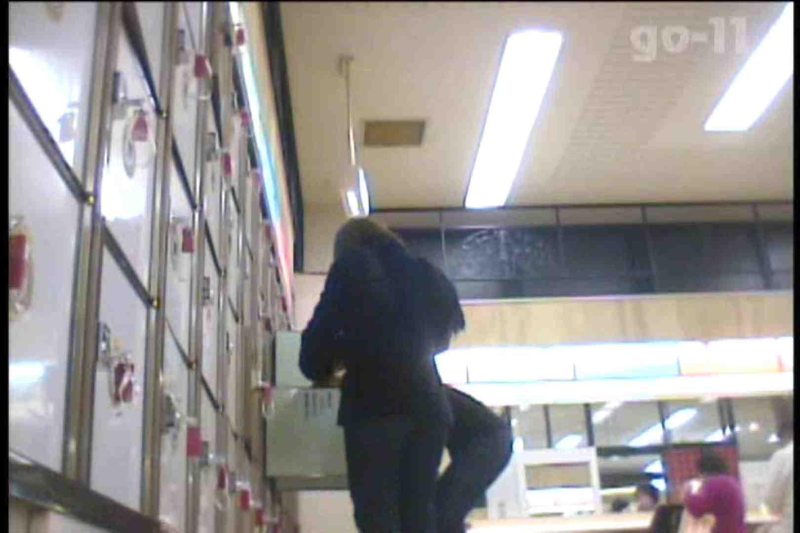 電波カメラ設置浴場からの防HAN映像 Vol.11 チラ  91pic 85