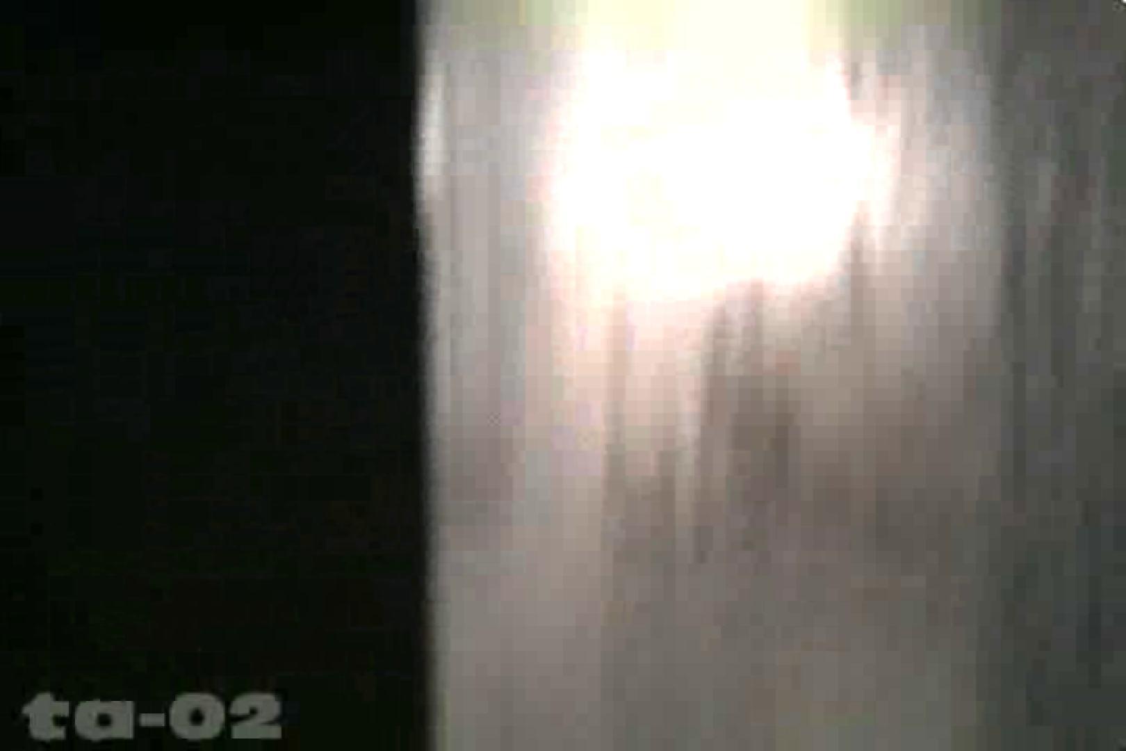 合宿ホテル女風呂盗撮高画質版 Vol.02 女風呂  76pic 8