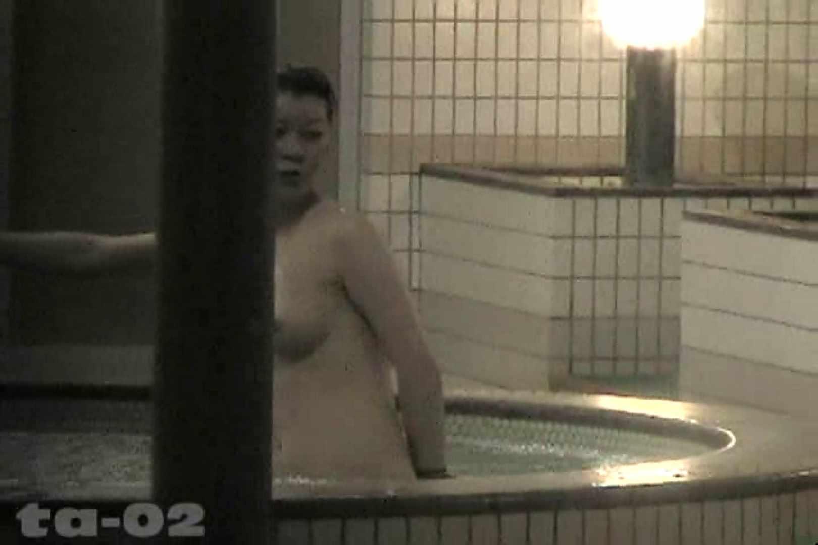 合宿ホテル女風呂盗撮高画質版 Vol.02 女風呂  76pic 39