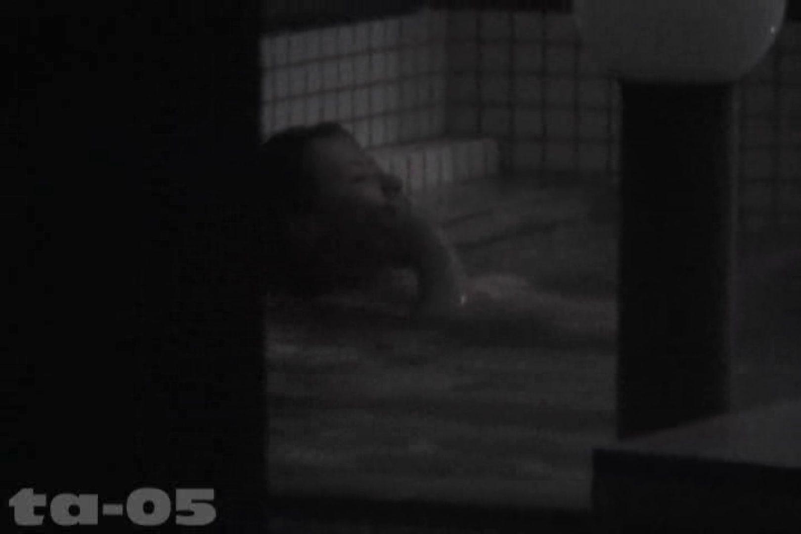 合宿ホテル女風呂盗撮高画質版 Vol.05 盗撮  100pic 24