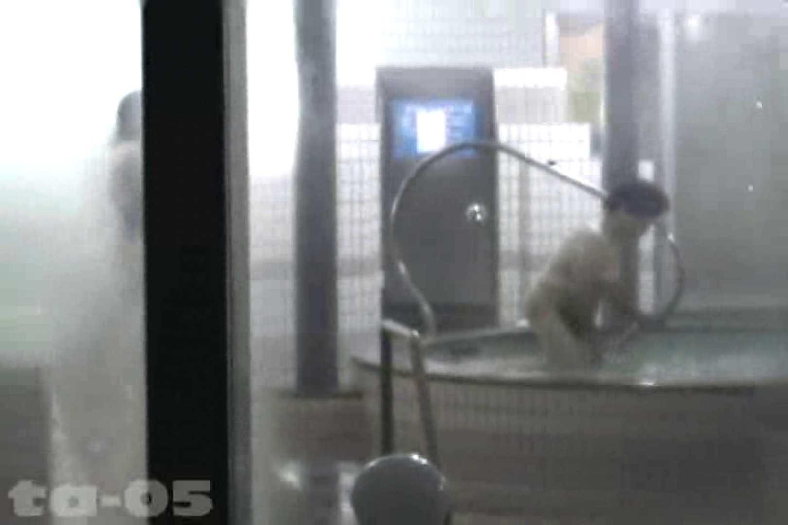 合宿ホテル女風呂盗撮高画質版 Vol.05 盗撮  100pic 80