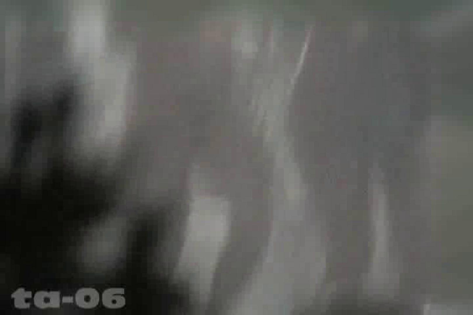 合宿ホテル女風呂盗撮高画質版 Vol.06 盗撮  85pic 3