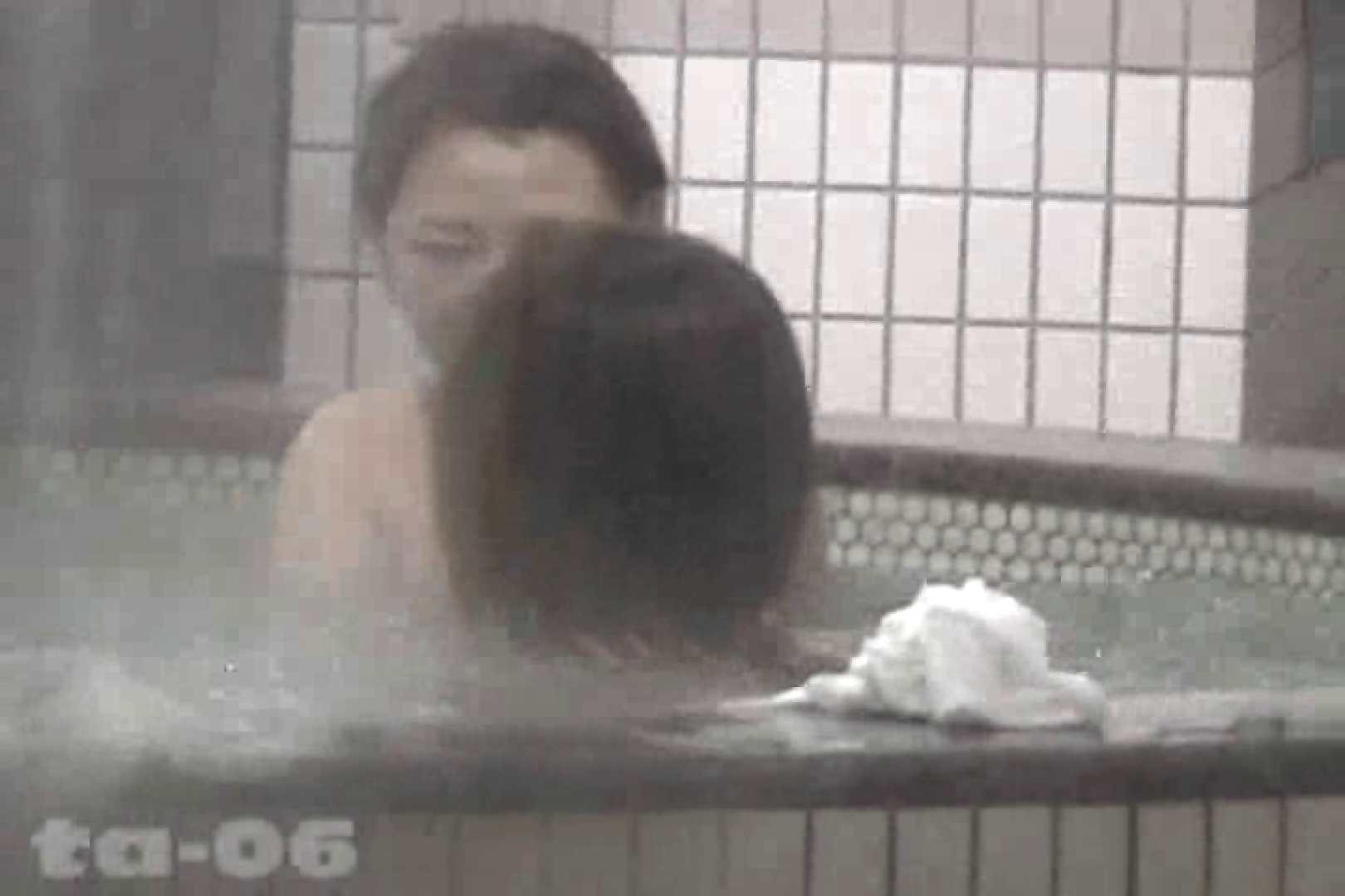 合宿ホテル女風呂盗撮高画質版 Vol.06 盗撮  85pic 81